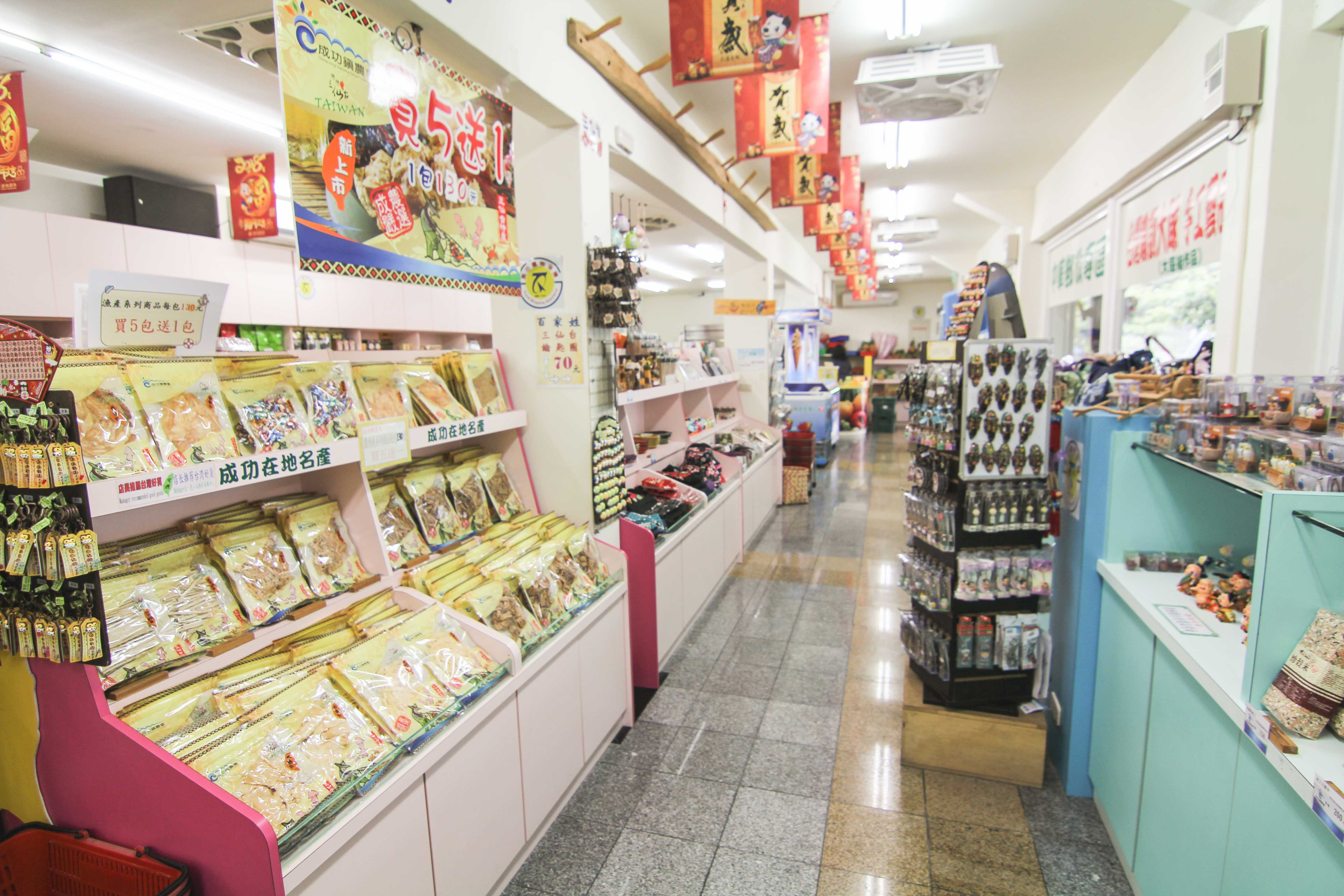 Interior View Of Store.