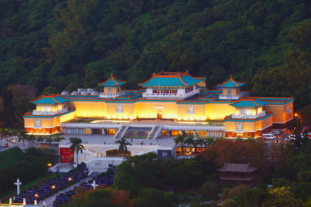 Night View of National Palace Museum