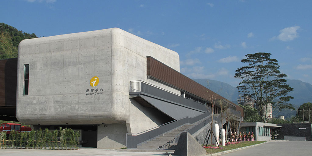Chukou Visitor Information Center
