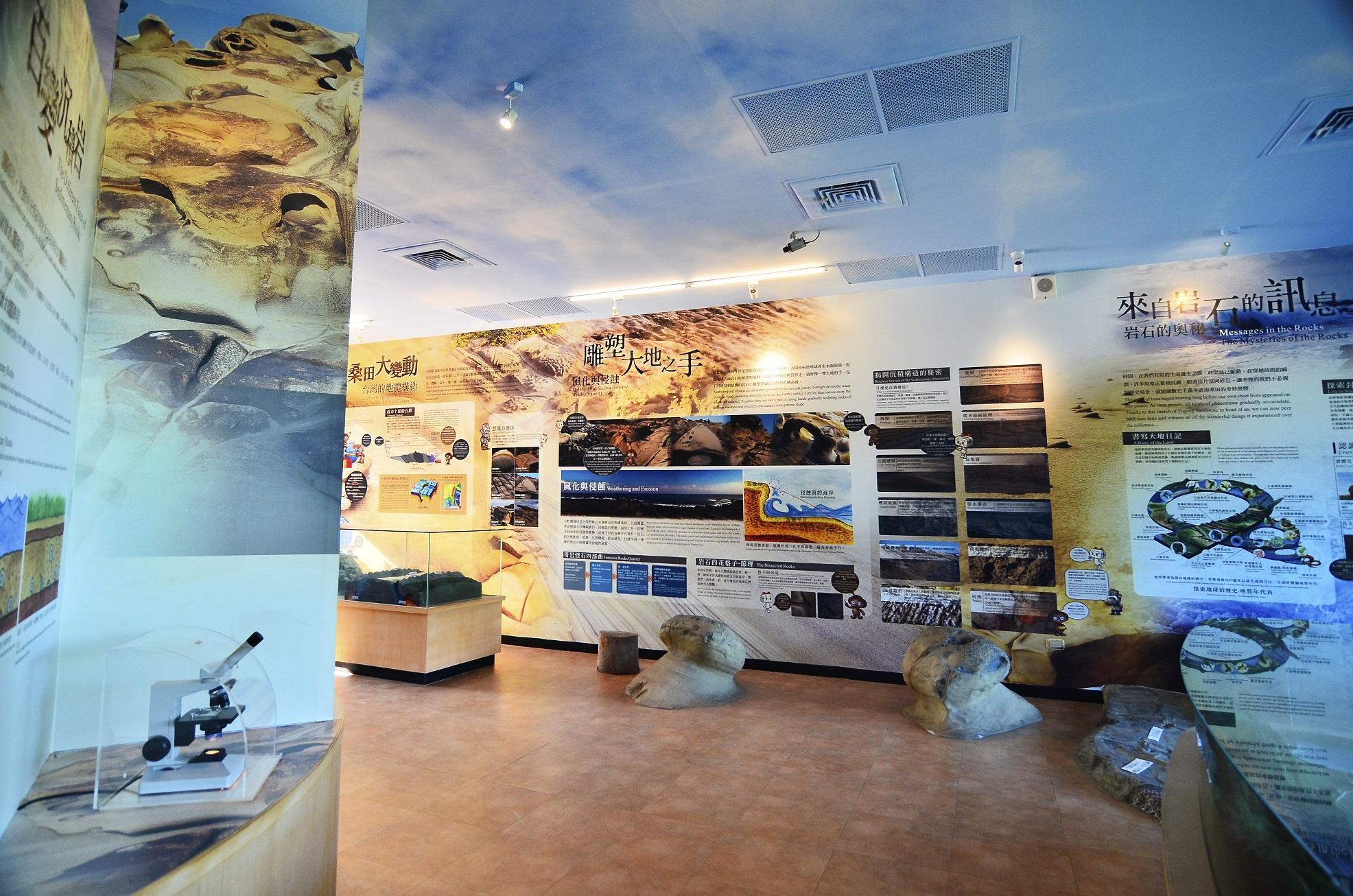 小野柳遊客中心內部