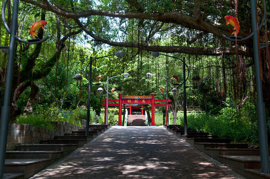 鯉魚山公園 忠烈祠