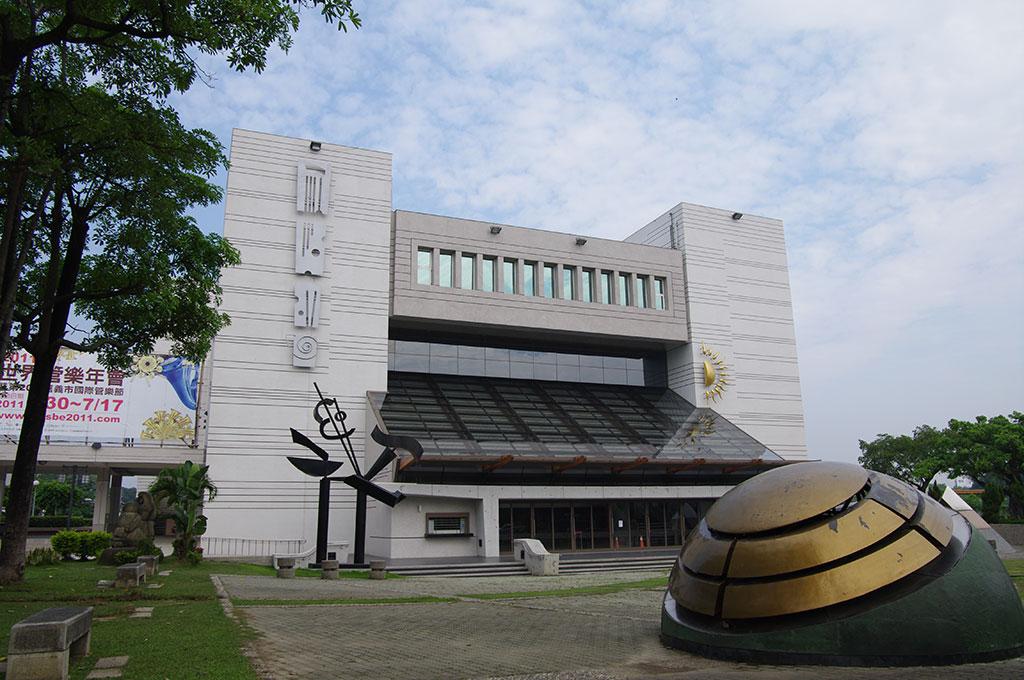 文化局音樂廳(嘉義市政府文化局提供)