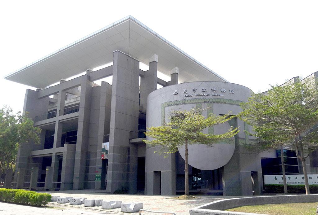嘉義市立博物館(嘉義市政府文化局提供)
