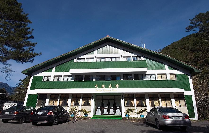 武陵農場行政中心