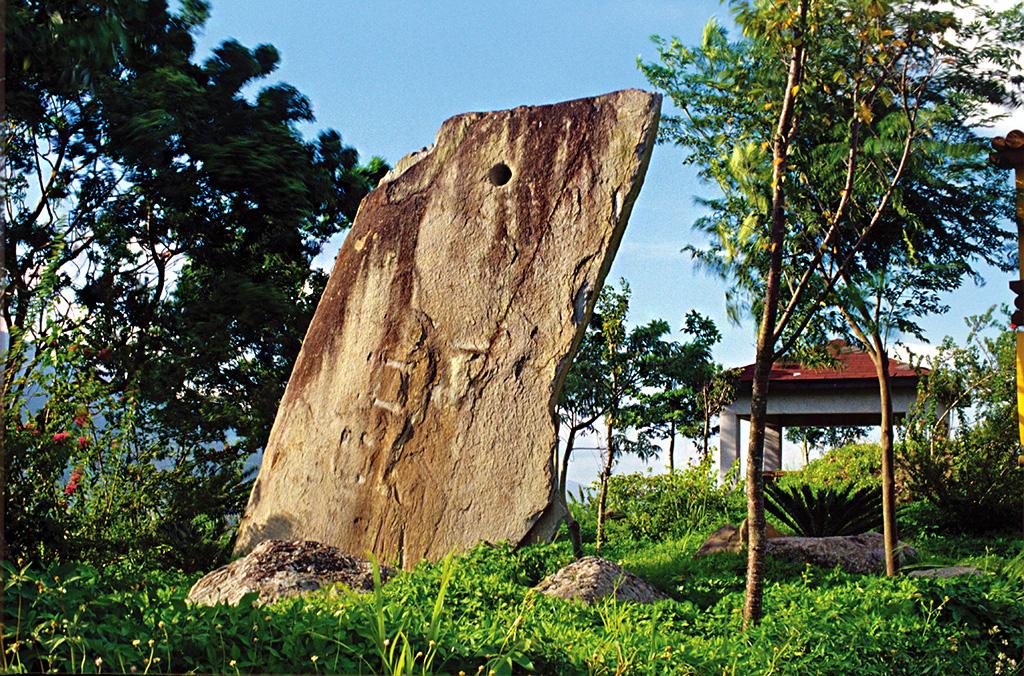 Beinan Cultural Park