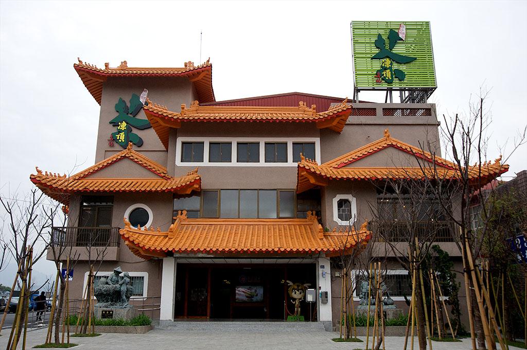 鹿谷鄉農會茶葉文化館