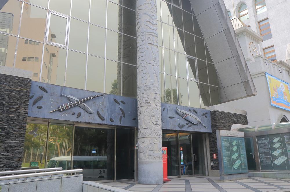 順益臺灣原住民博物館入口