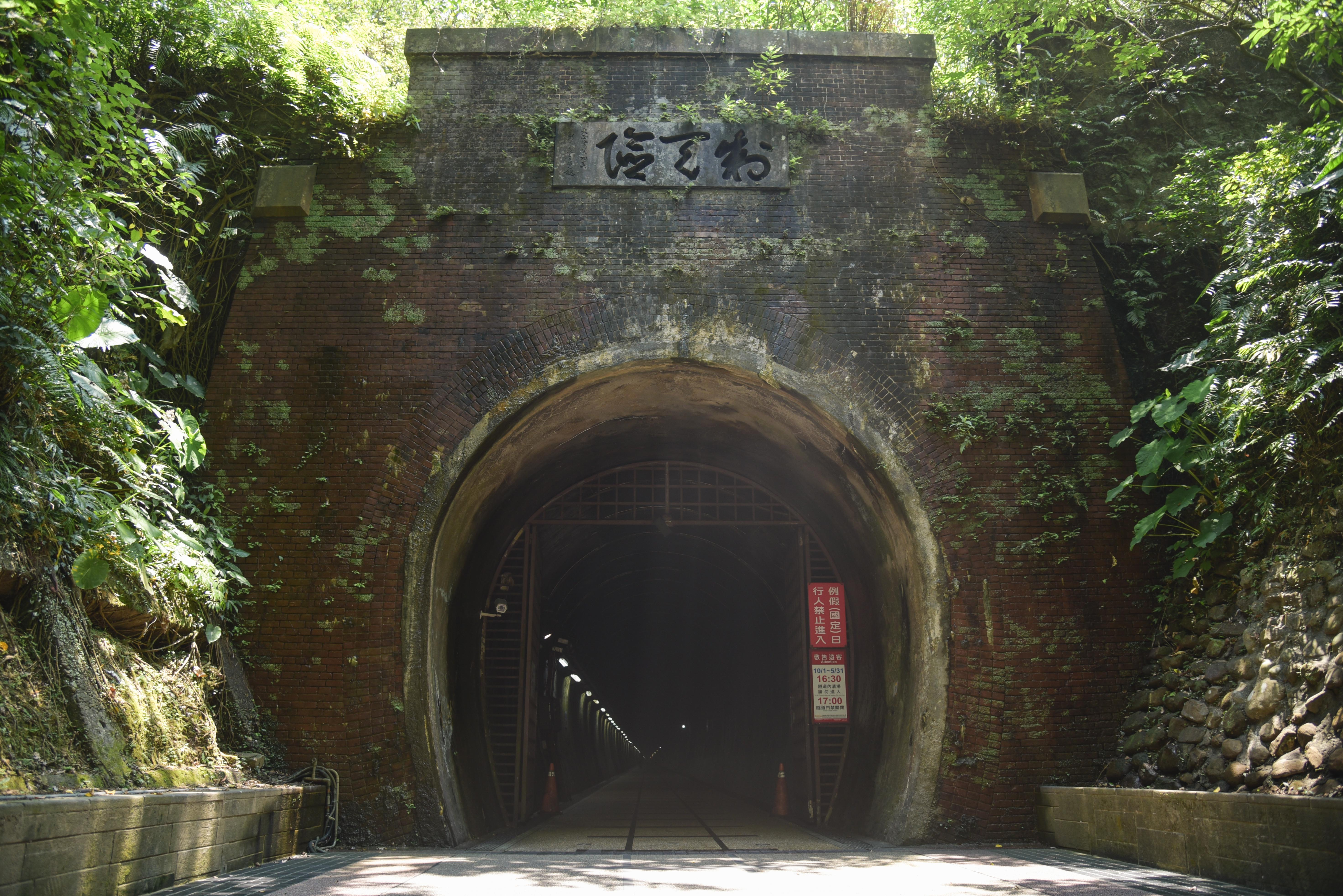 Old Caoling Tunnel