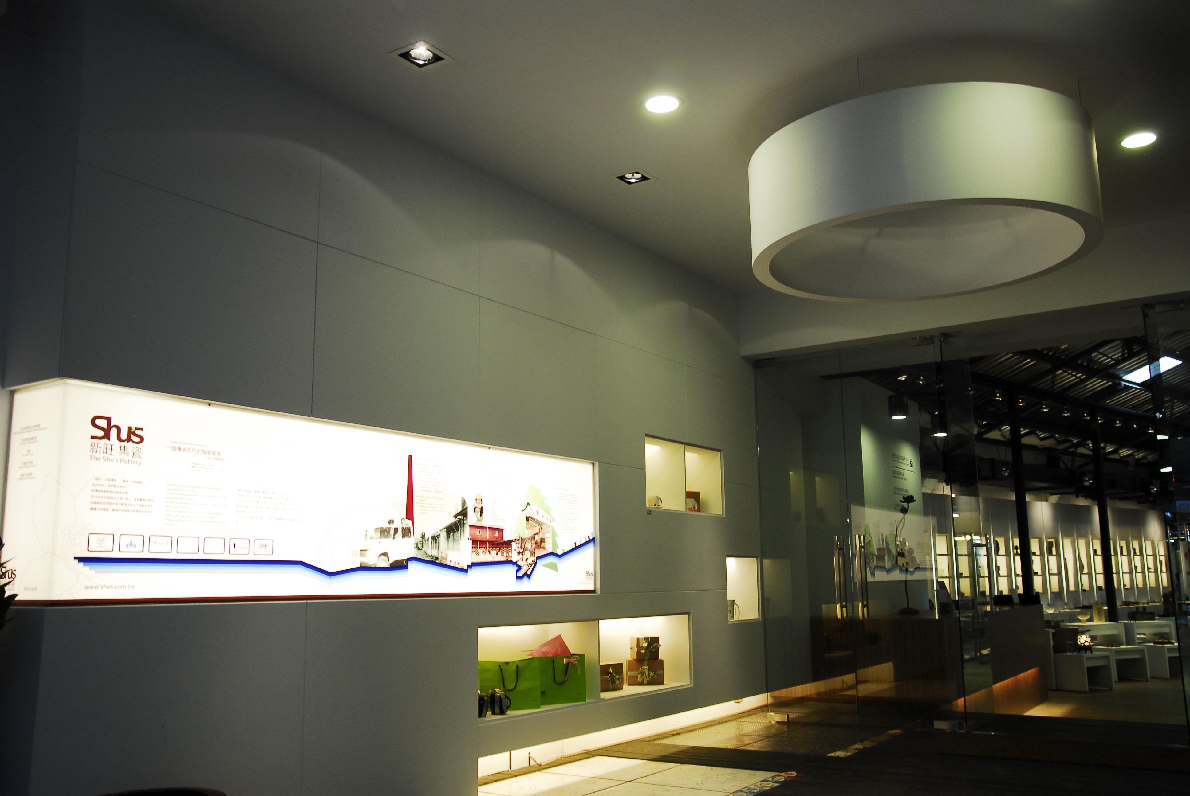 許新旺陶瓷紀念博物館館內