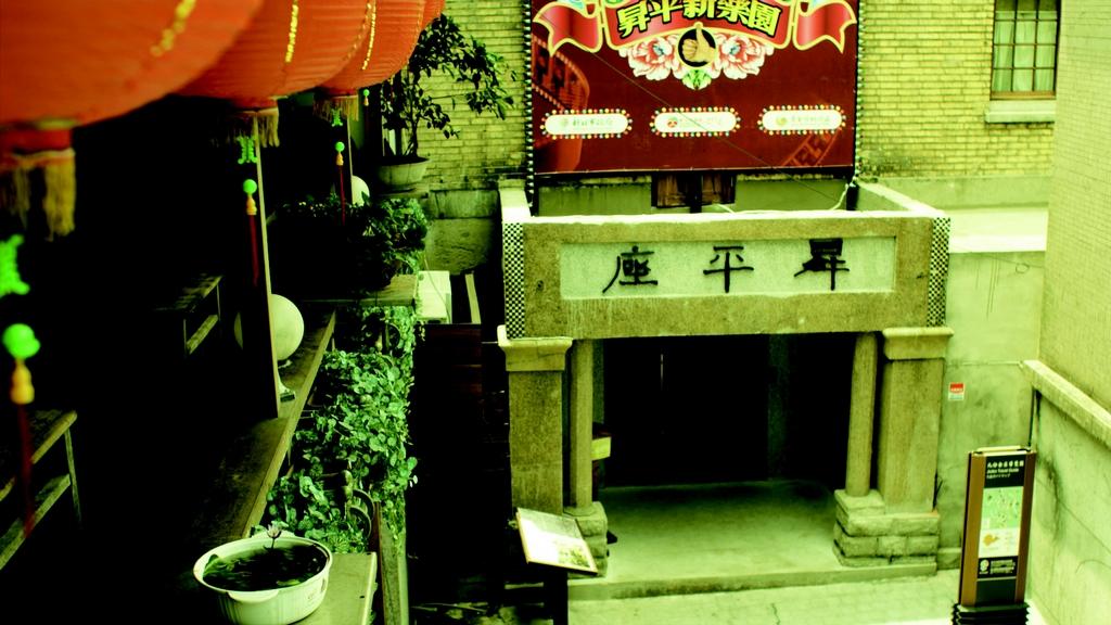【昇平戲院(九份)】  昇平,帶有歌舞昇平之意味。淘金繁華時期,每逢戲院入場或散場時,豎崎路石階上的木屐聲此起彼落、不絕於耳。尋夢至此,時光倒流,廣場上人聲嘈雜,通宵達旦的場景,絡繹不絕的人潮圍繞身旁,「小上海」、「小香港」的美名,絕非浪得虛名!