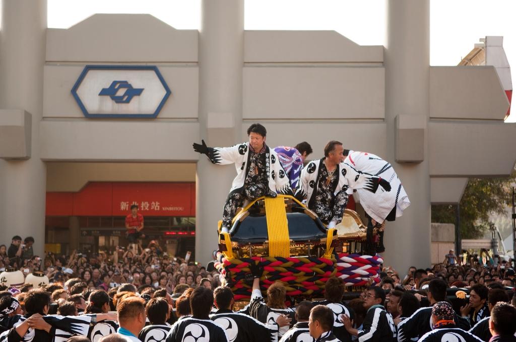 北投每年9至11月間會盛大舉行「臺北溫泉季」嘉年華,不但與國外溫泉業者、學者交流,更是在地民眾與遊客同歡的盛會。