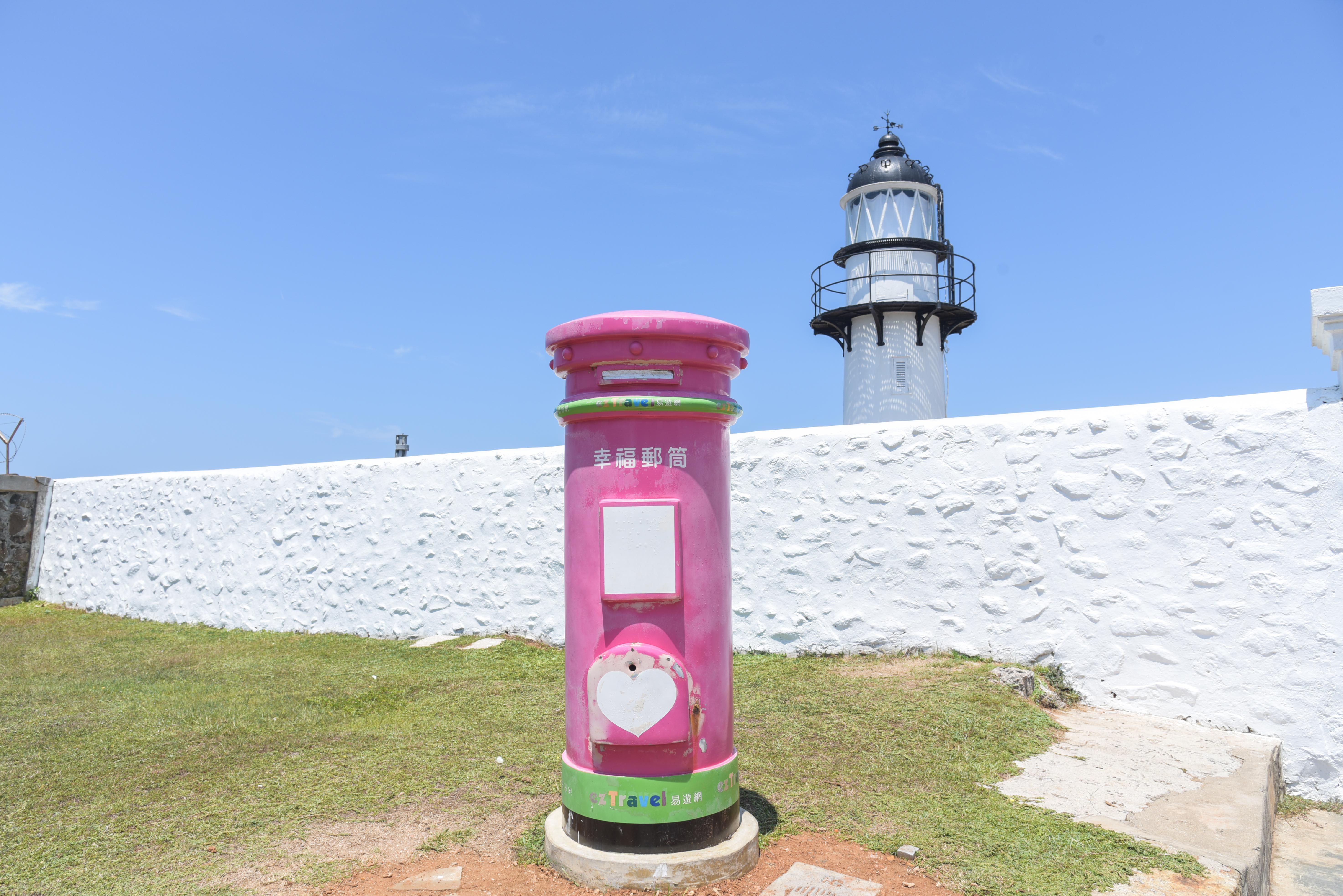 漁翁島幸福郵筒