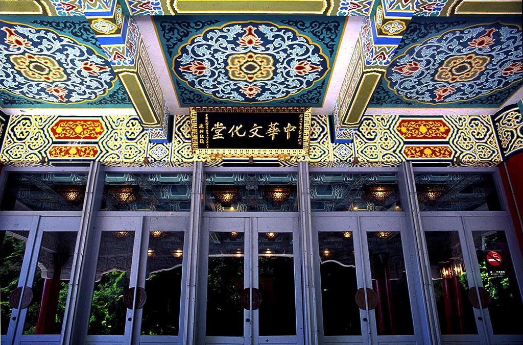 1樓 中華文化堂
