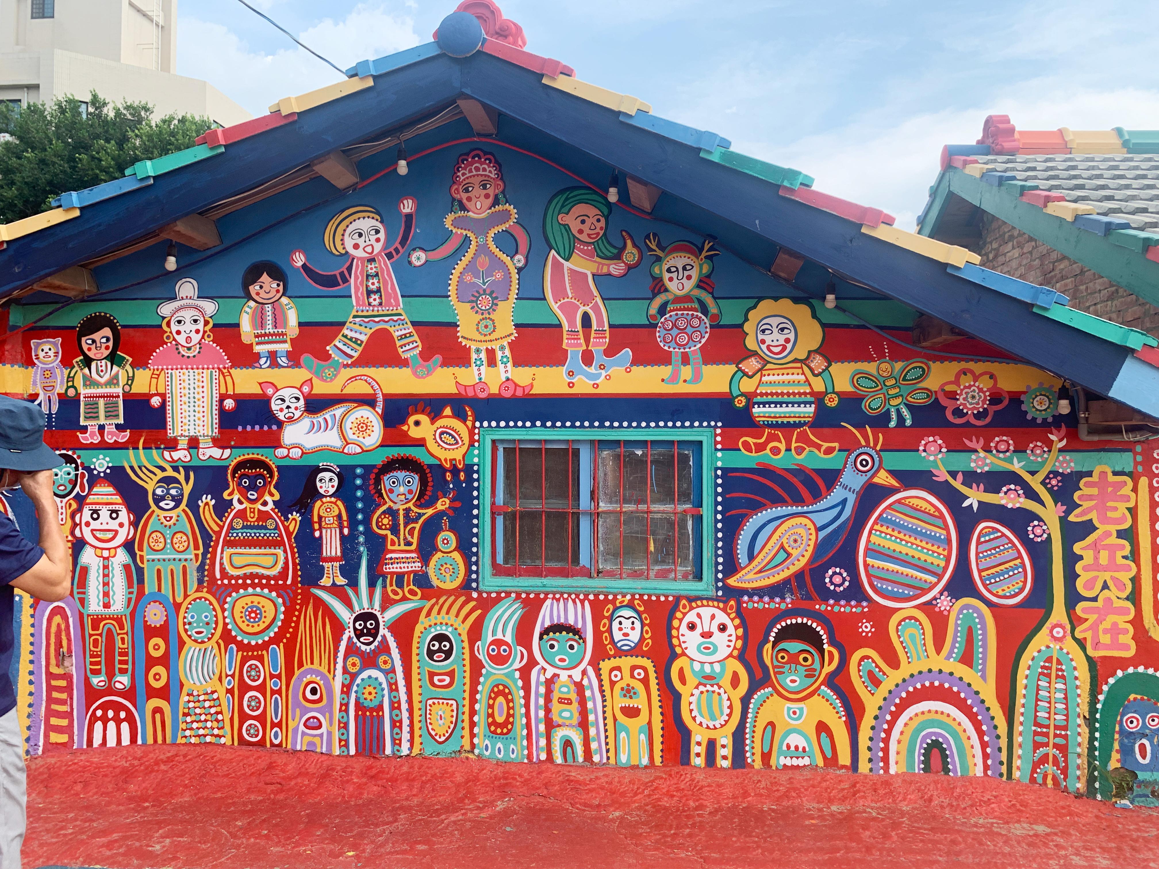 彩虹眷村色彩繽紛的彩繪牆
