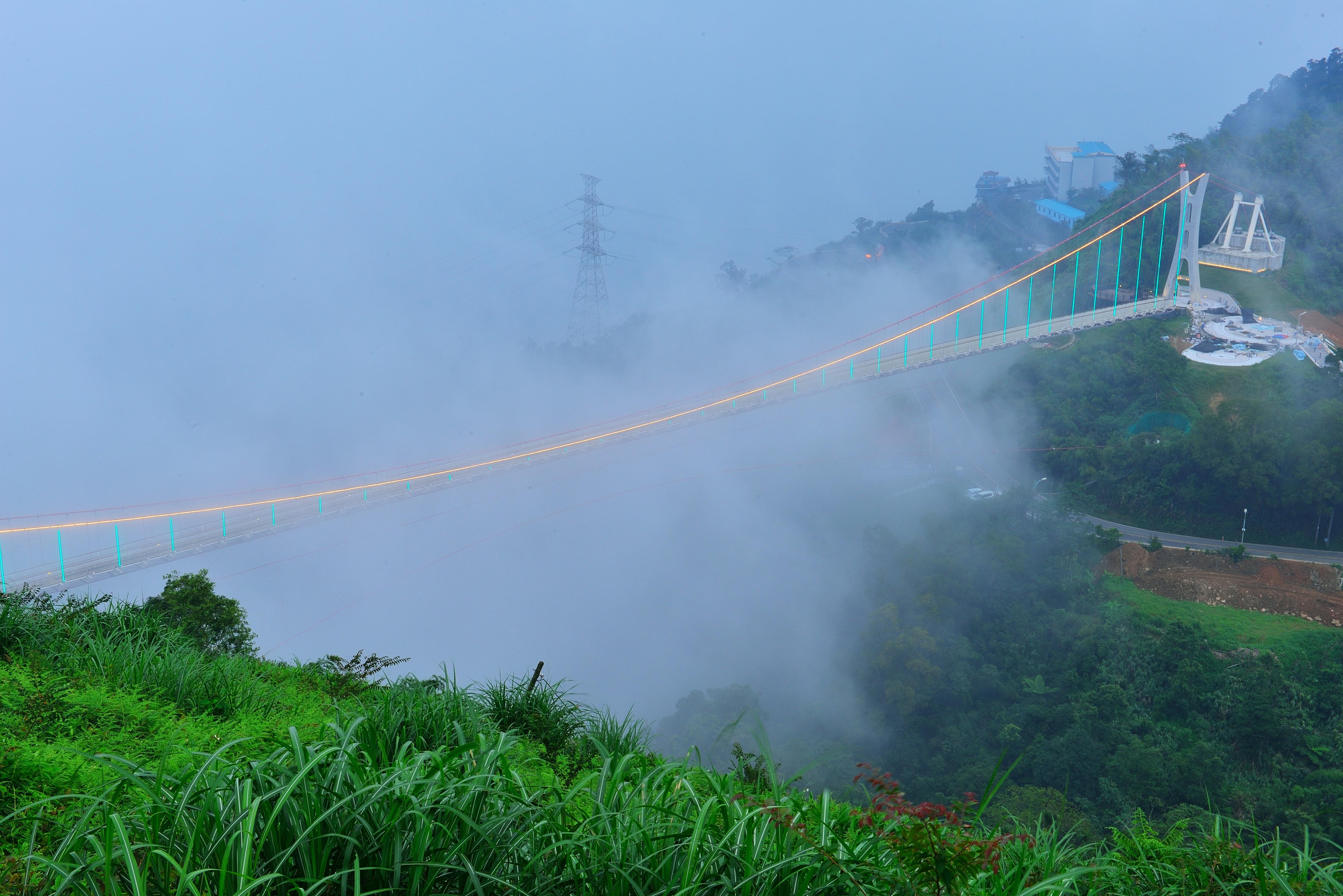 太平雲梯雲霧