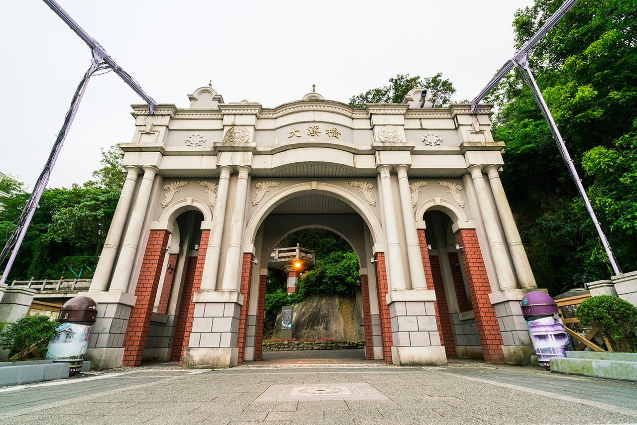 大溪橋拱門