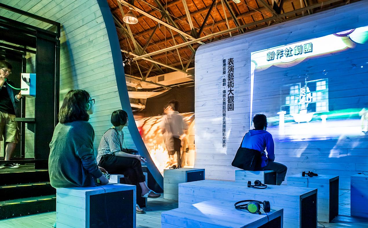 華山藝術生活節-展覽