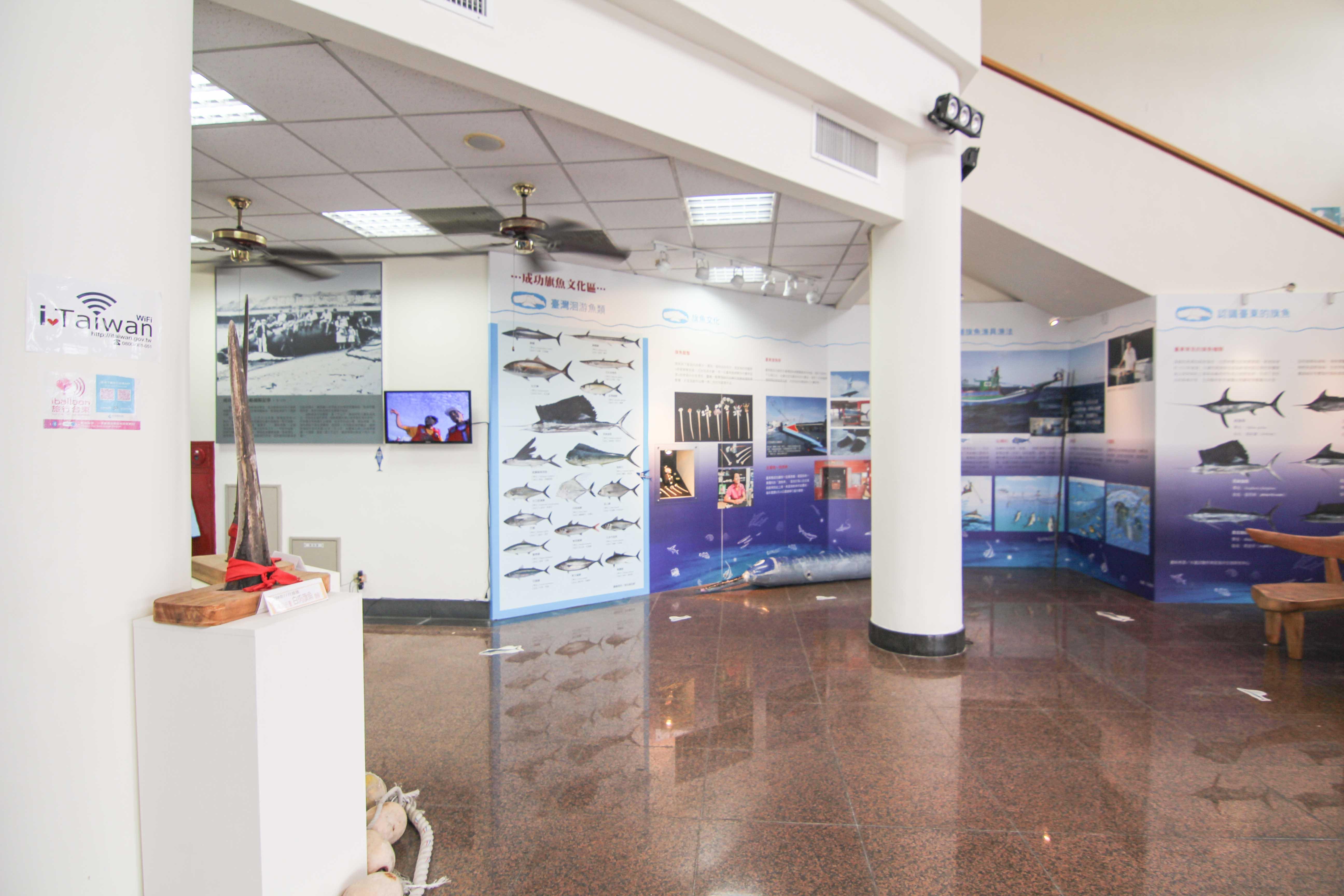 旗魚文化區
