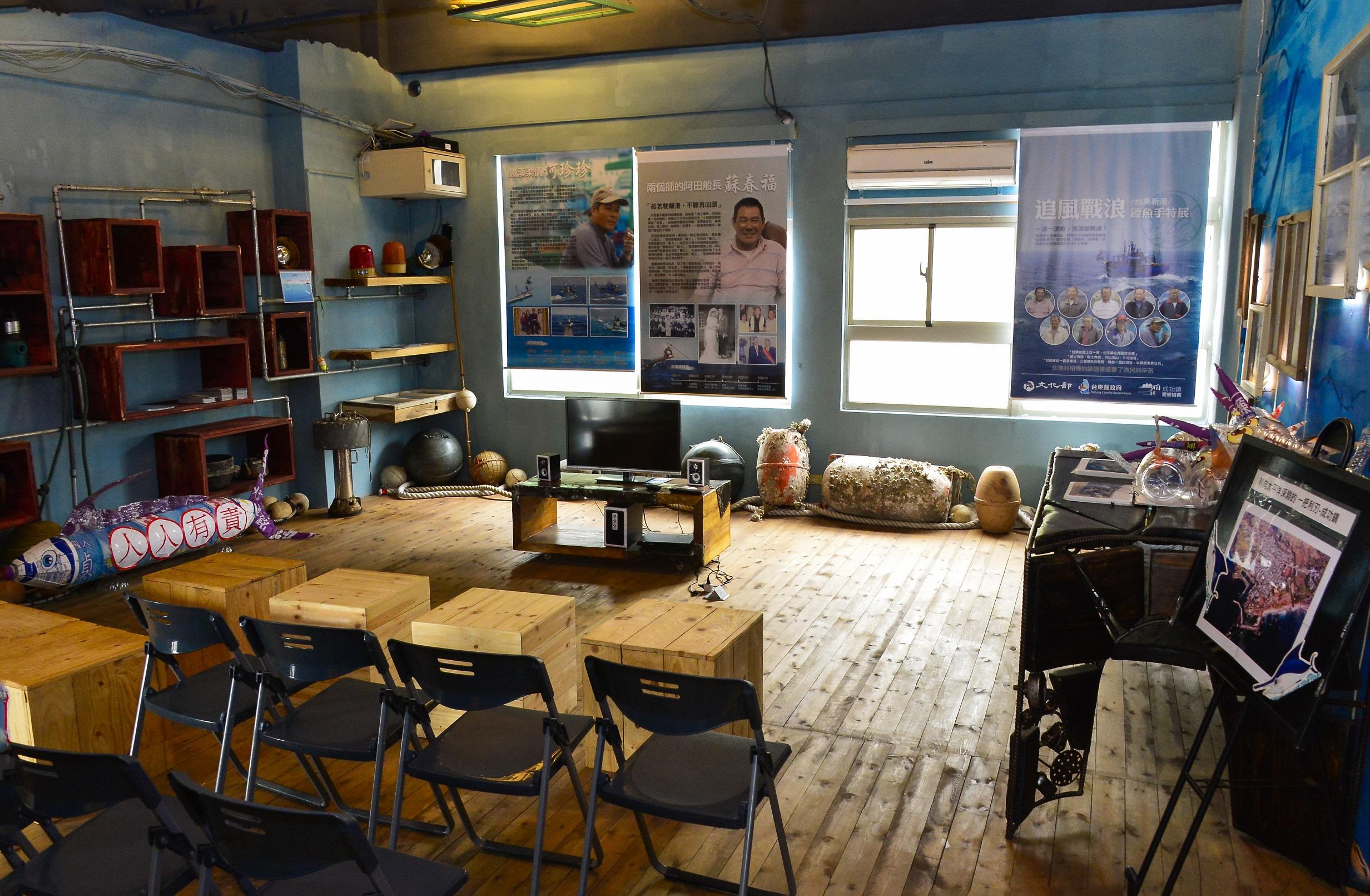 成功海洋環境教室展區