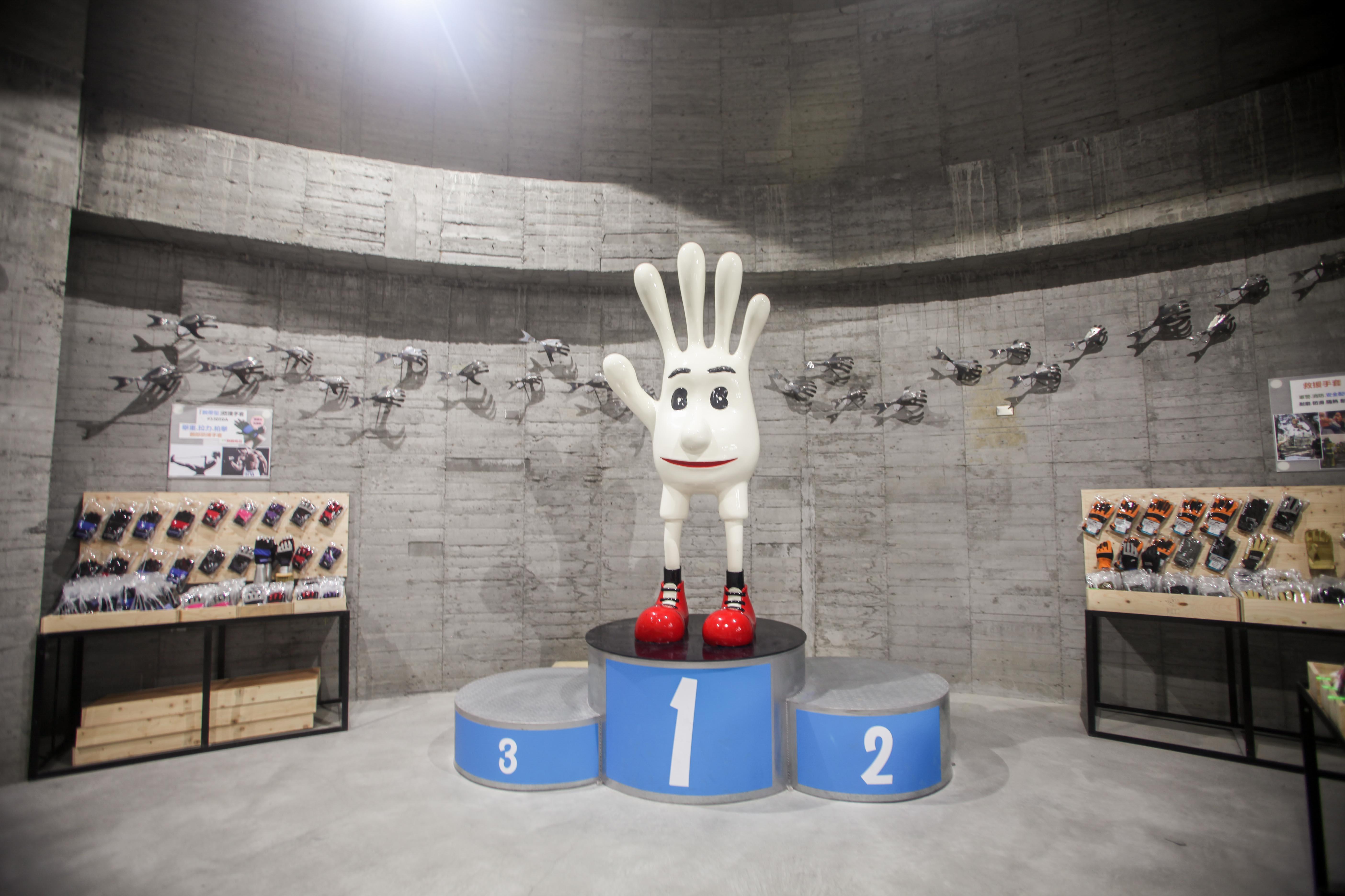 台灣手套博物館內部打卡點