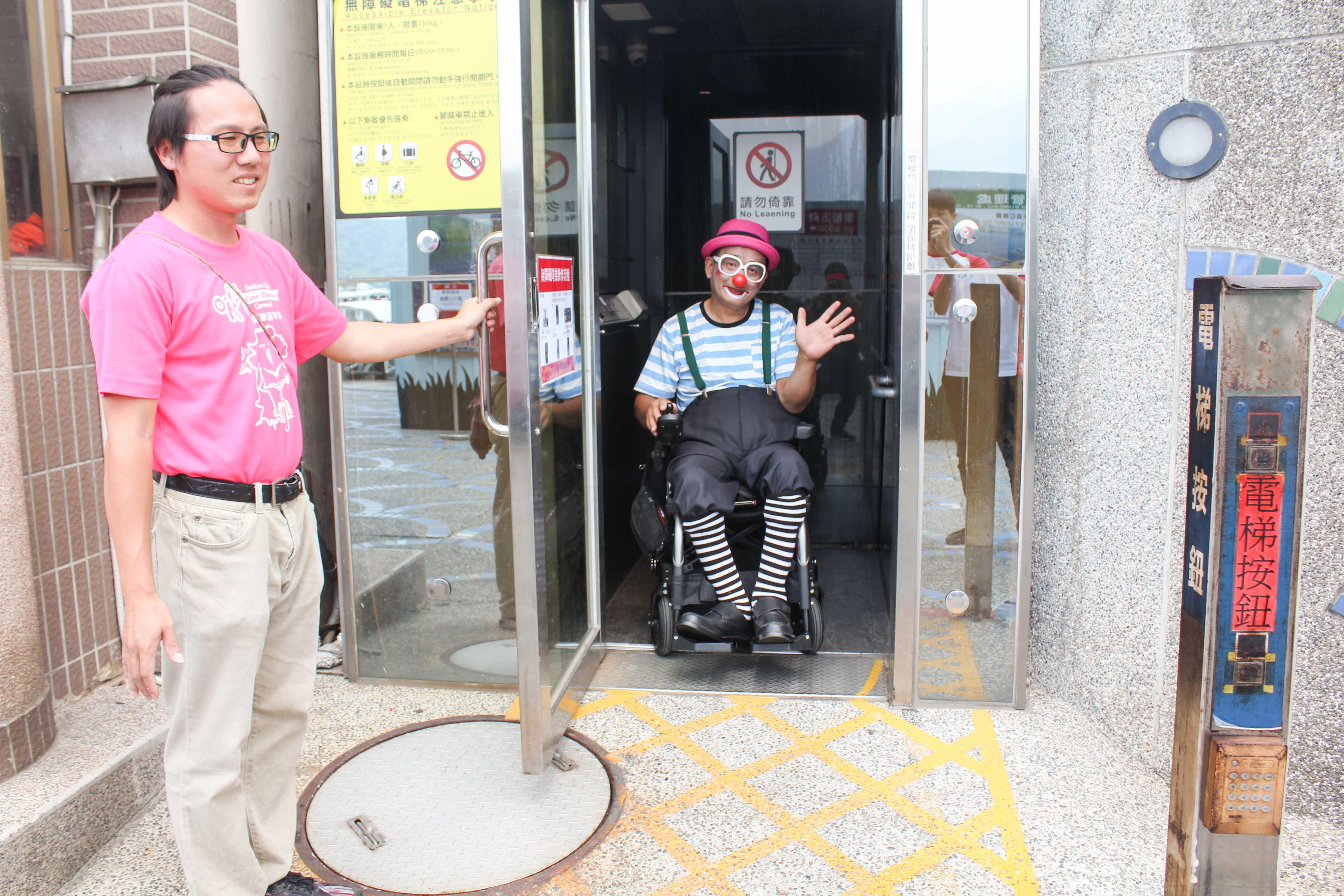 碼頭無障礙電梯