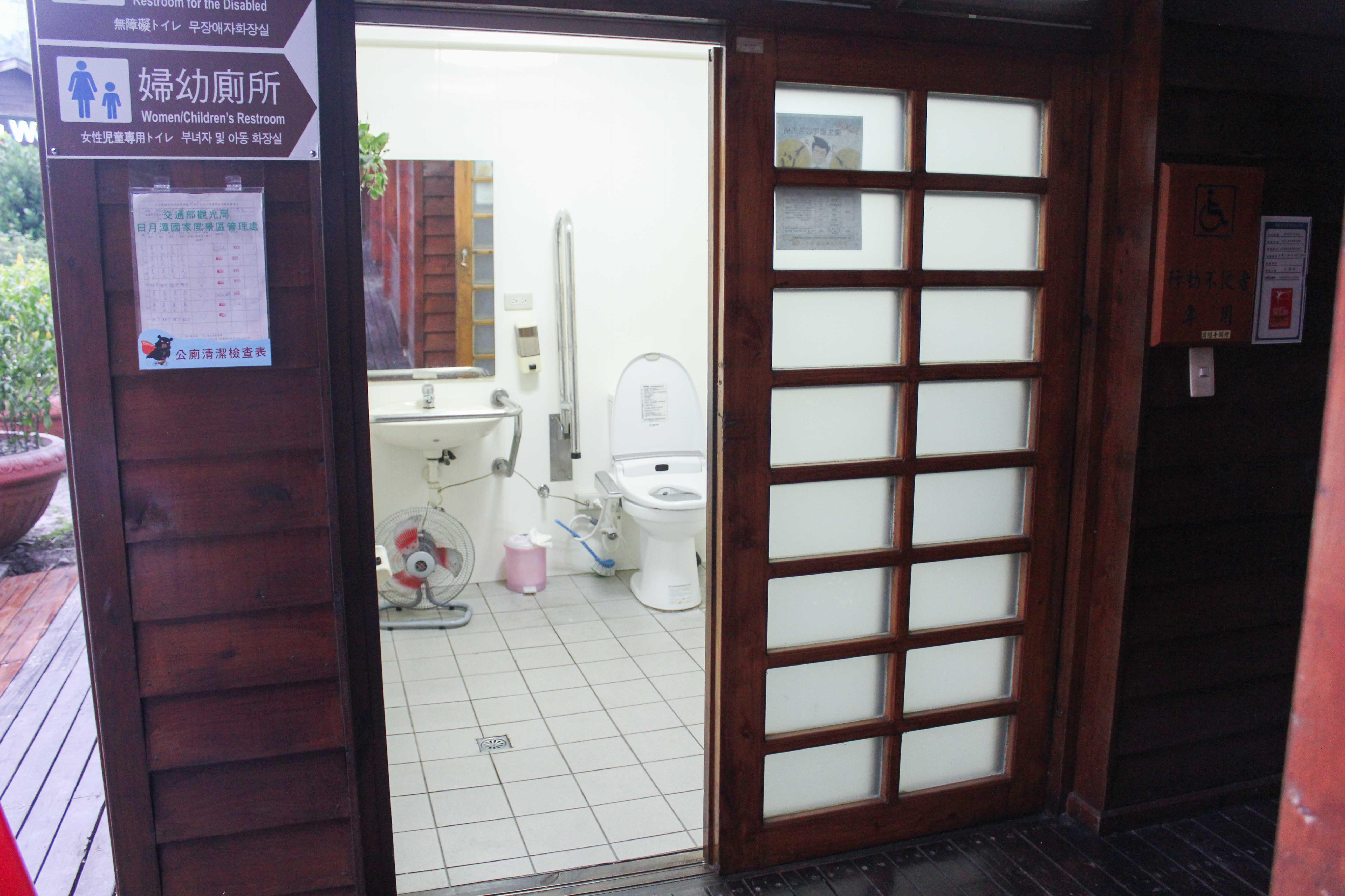 婦幼廁所外觀