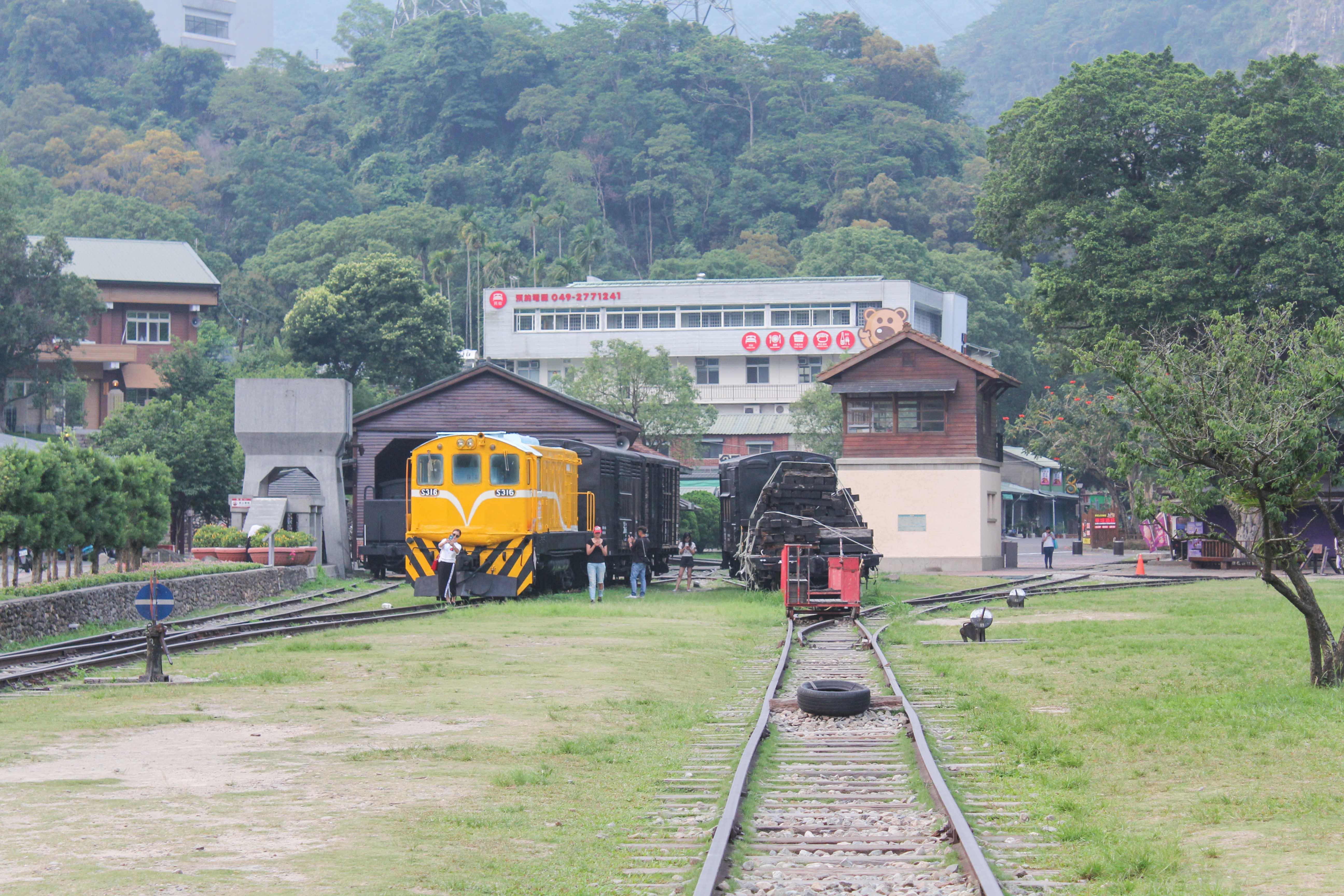 站前鐵道廣場