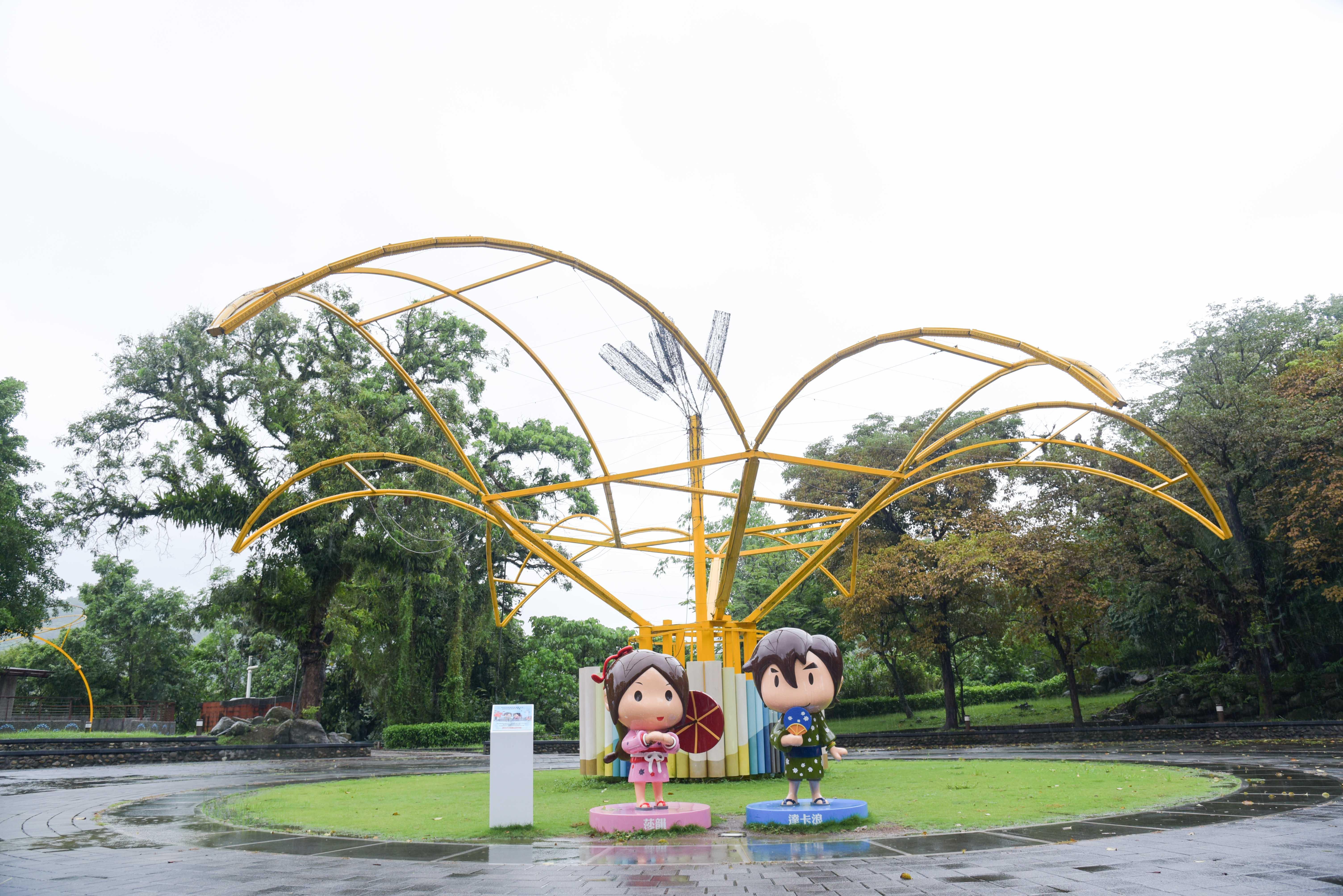 Lingding Park
