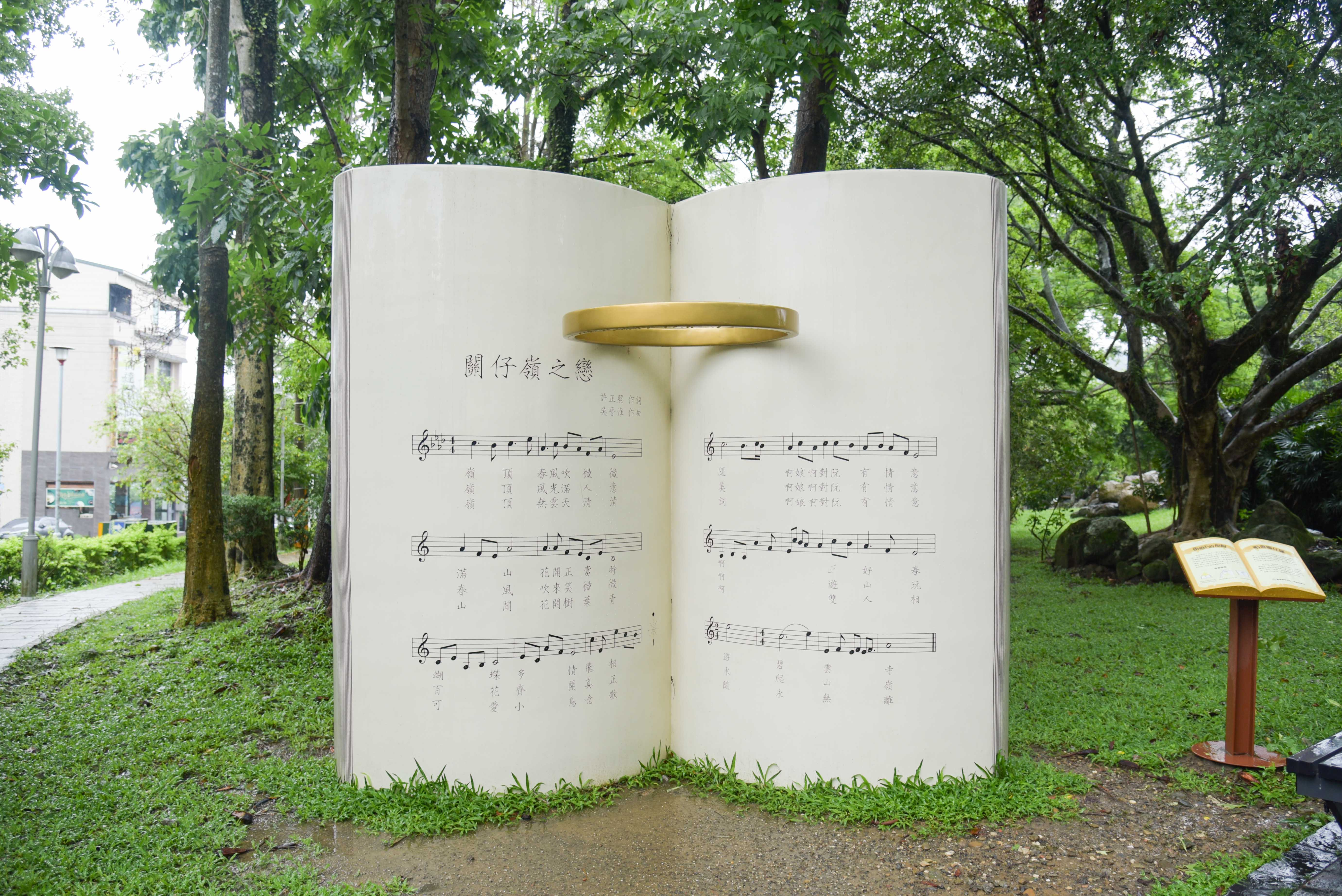 The Installation Art Of Music Score