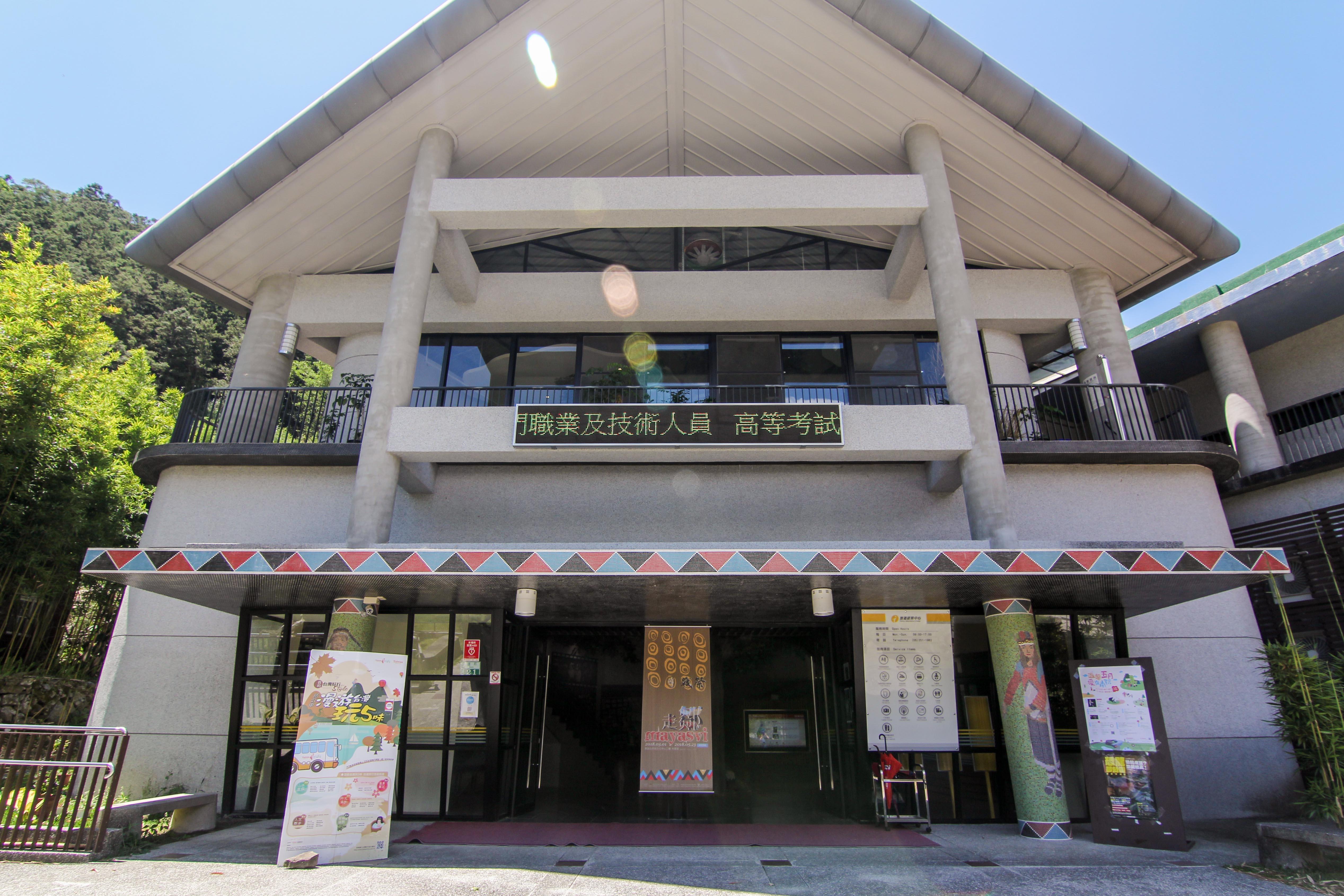 文化中心入口