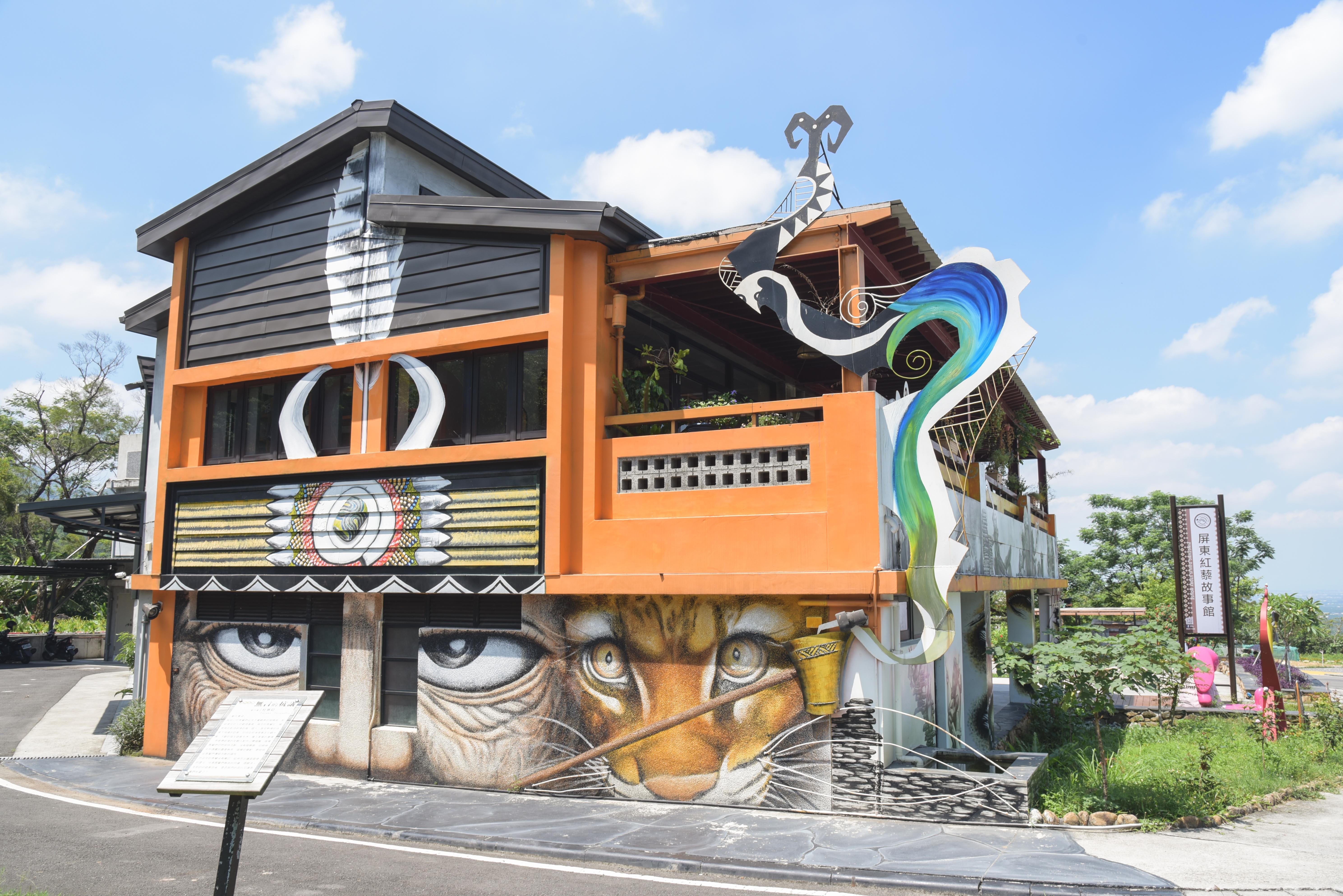 紅藜故事館藝術彩繪牆