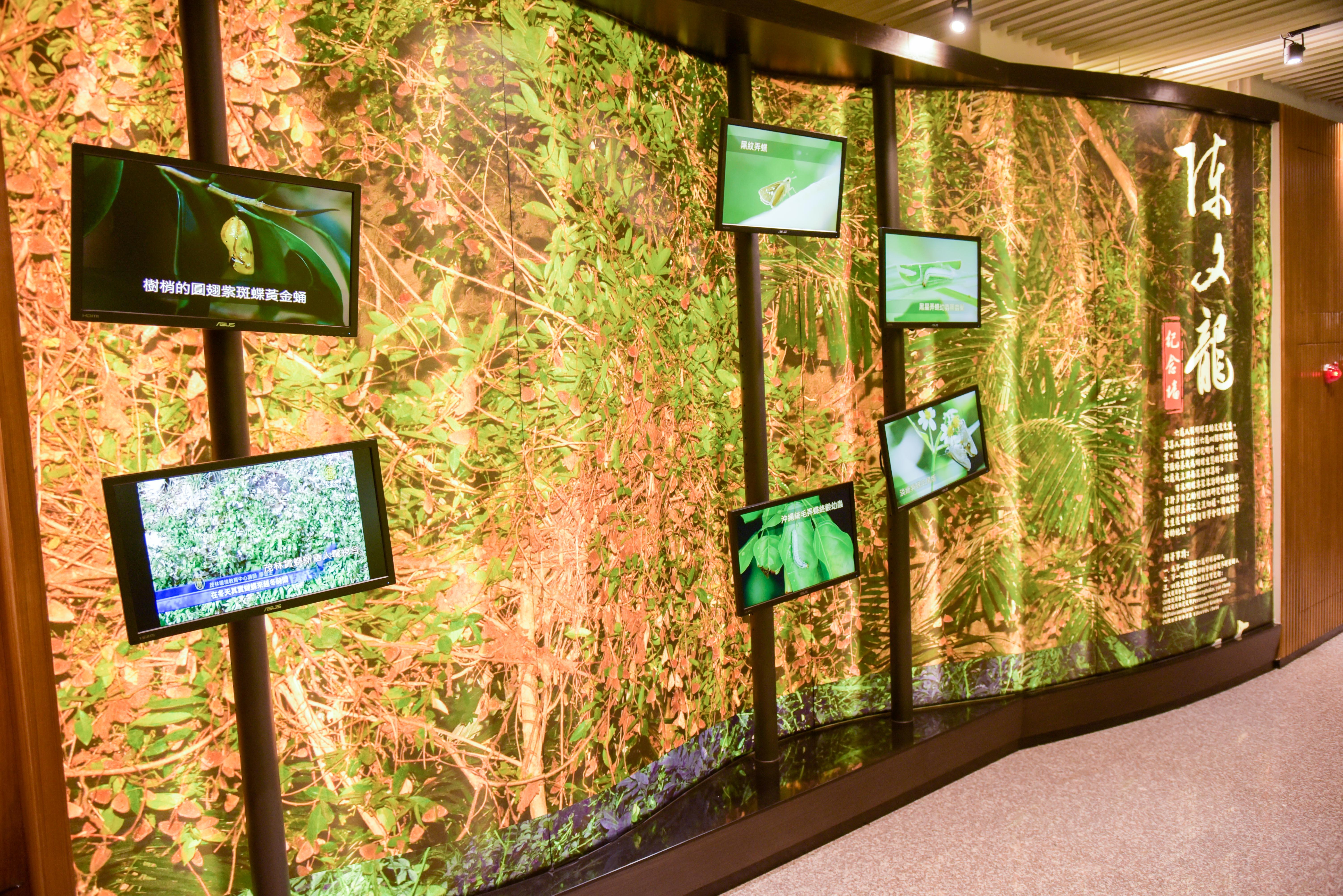 新威遊客中心展示區