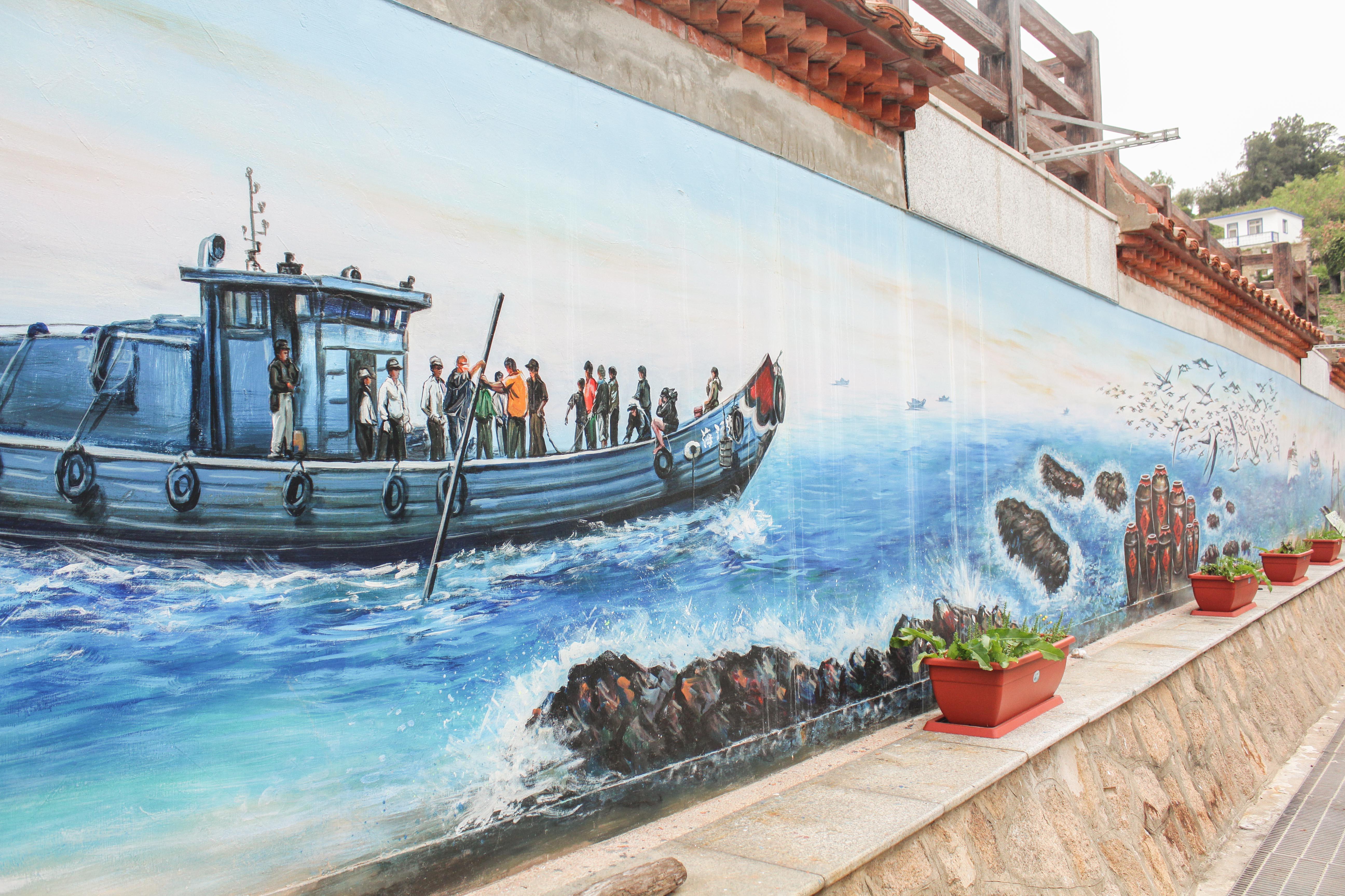 津沙聚落彩繪牆