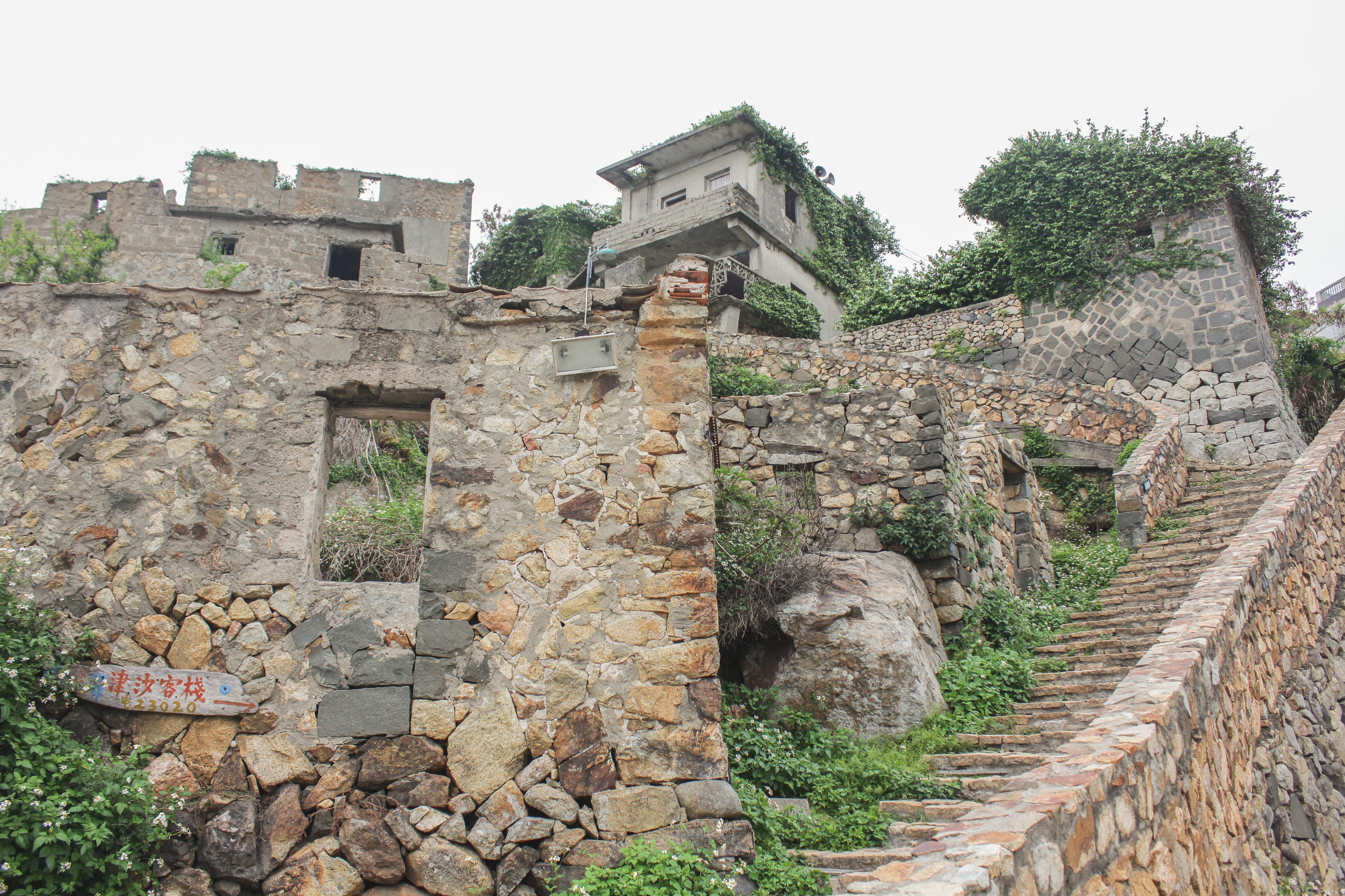 Jinsha Settlement