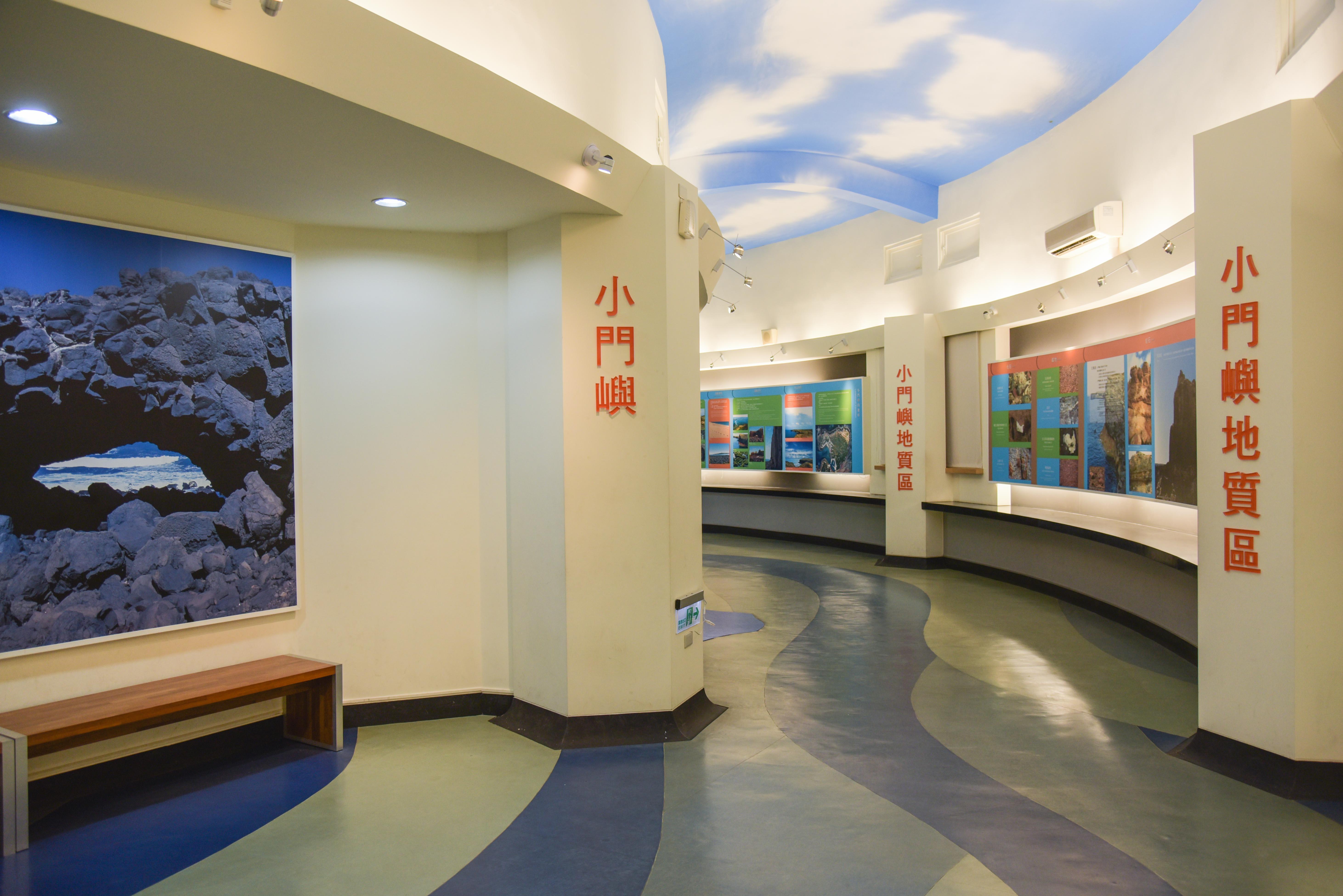 小門地質館室內展區
