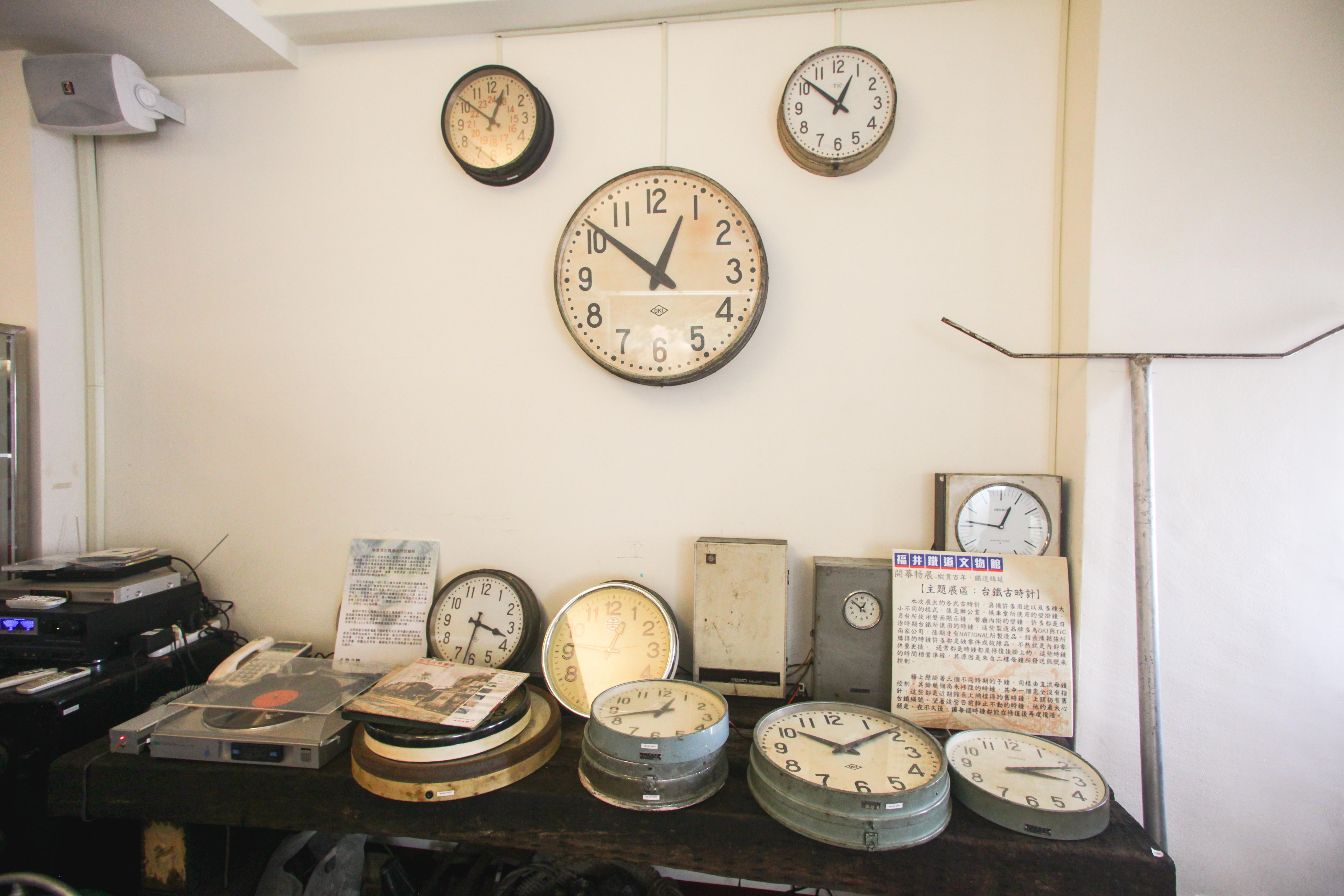 時鐘展示區