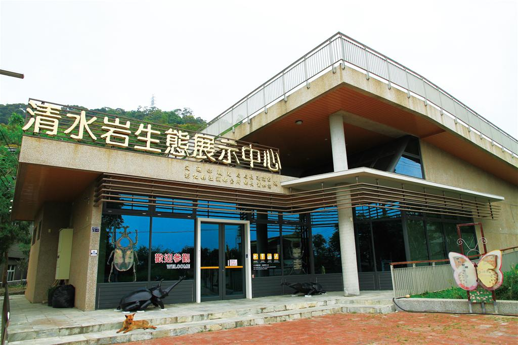 Qingshuiyan Ecological Display Center