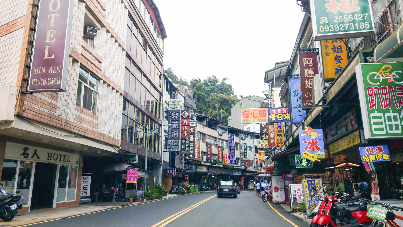 Shuishe Shopping Area