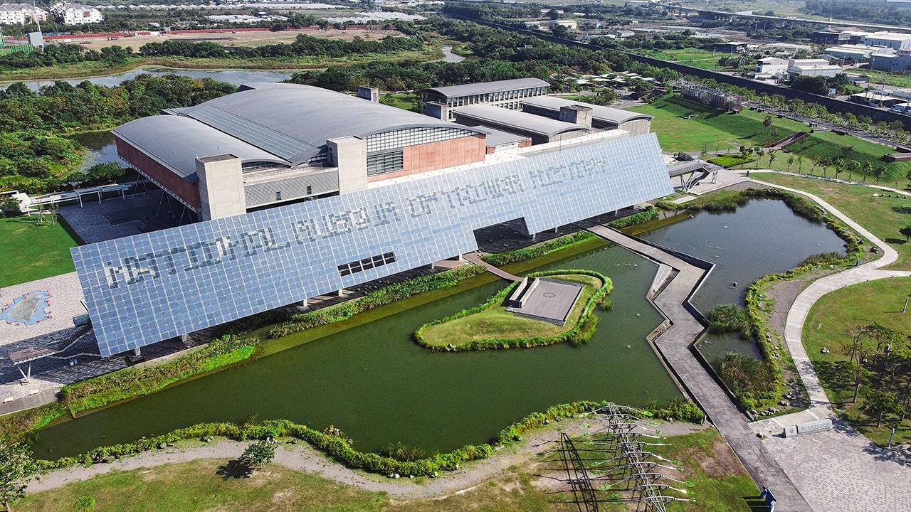 國立臺灣歷史博物館空拍照
