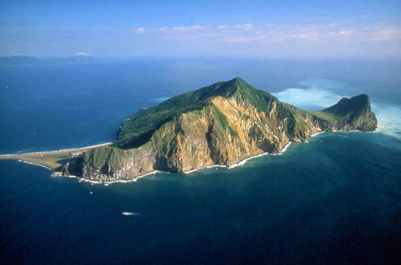 Isla de la Montaña de la Tortuga