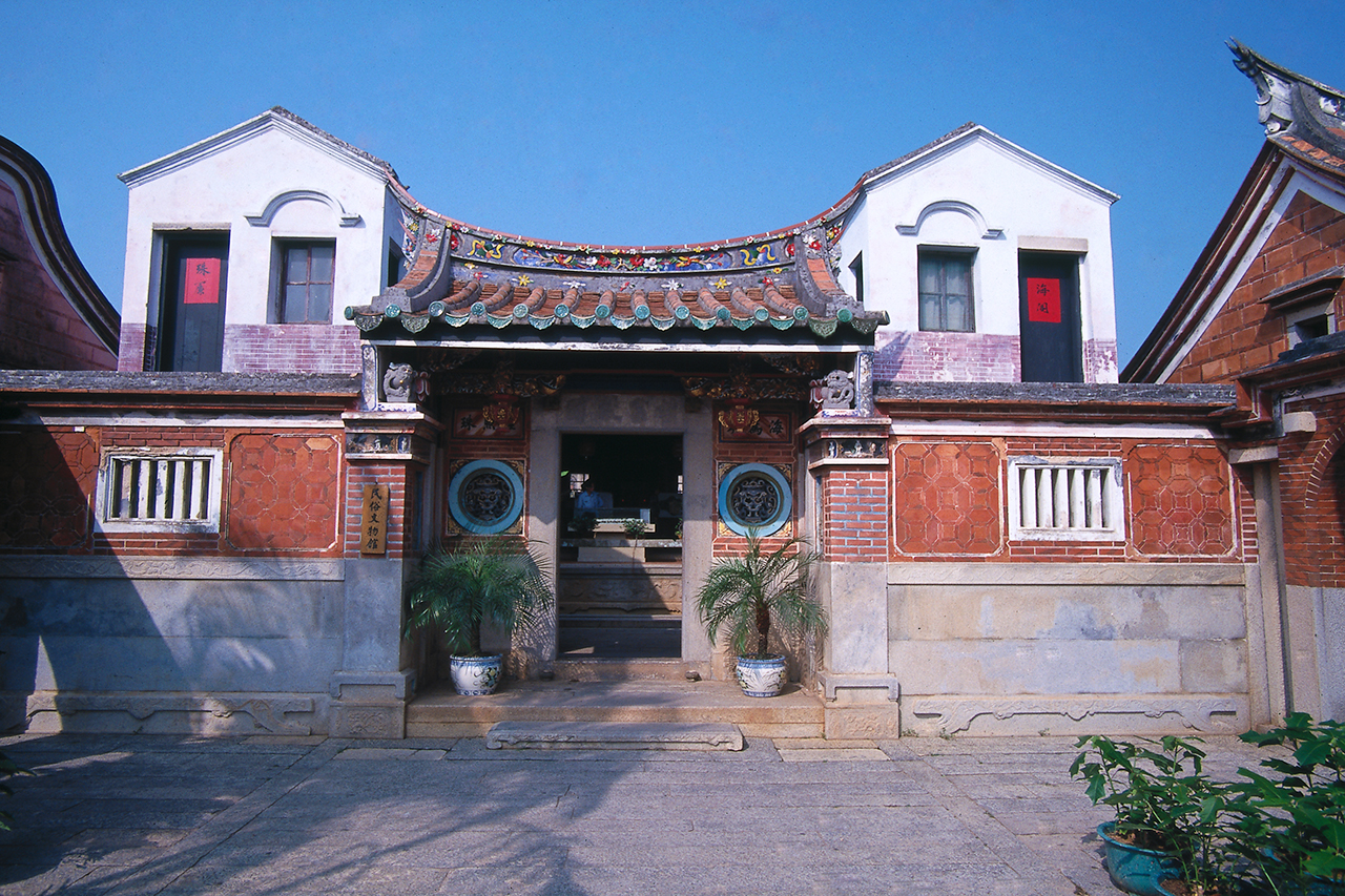 山后民俗文化村入口