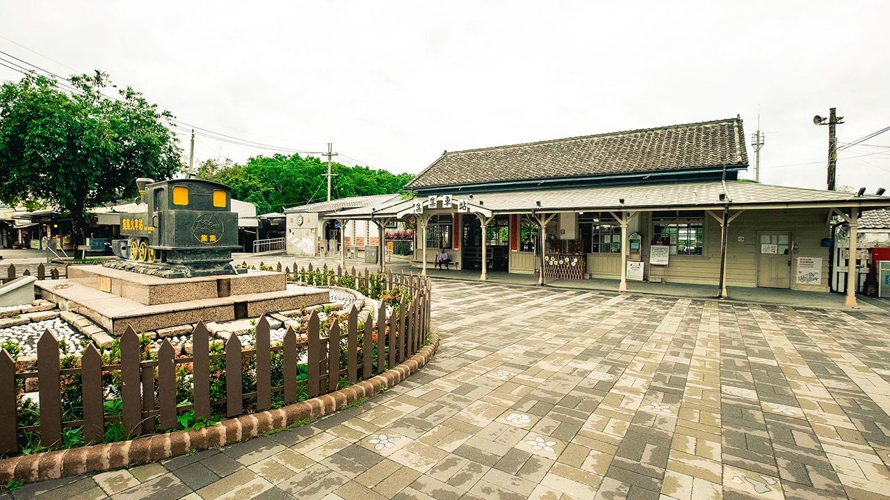 集集火車站前廣場