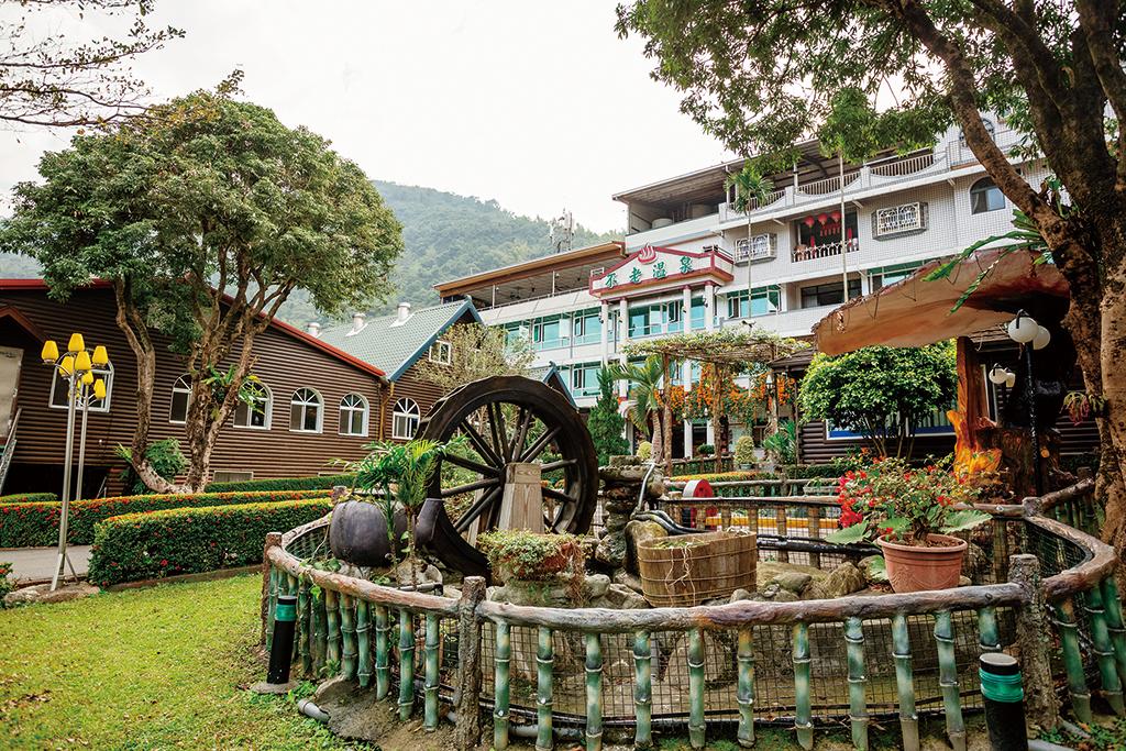Bulao Hot Springs