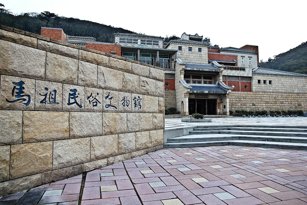 介壽公園與民俗文物館