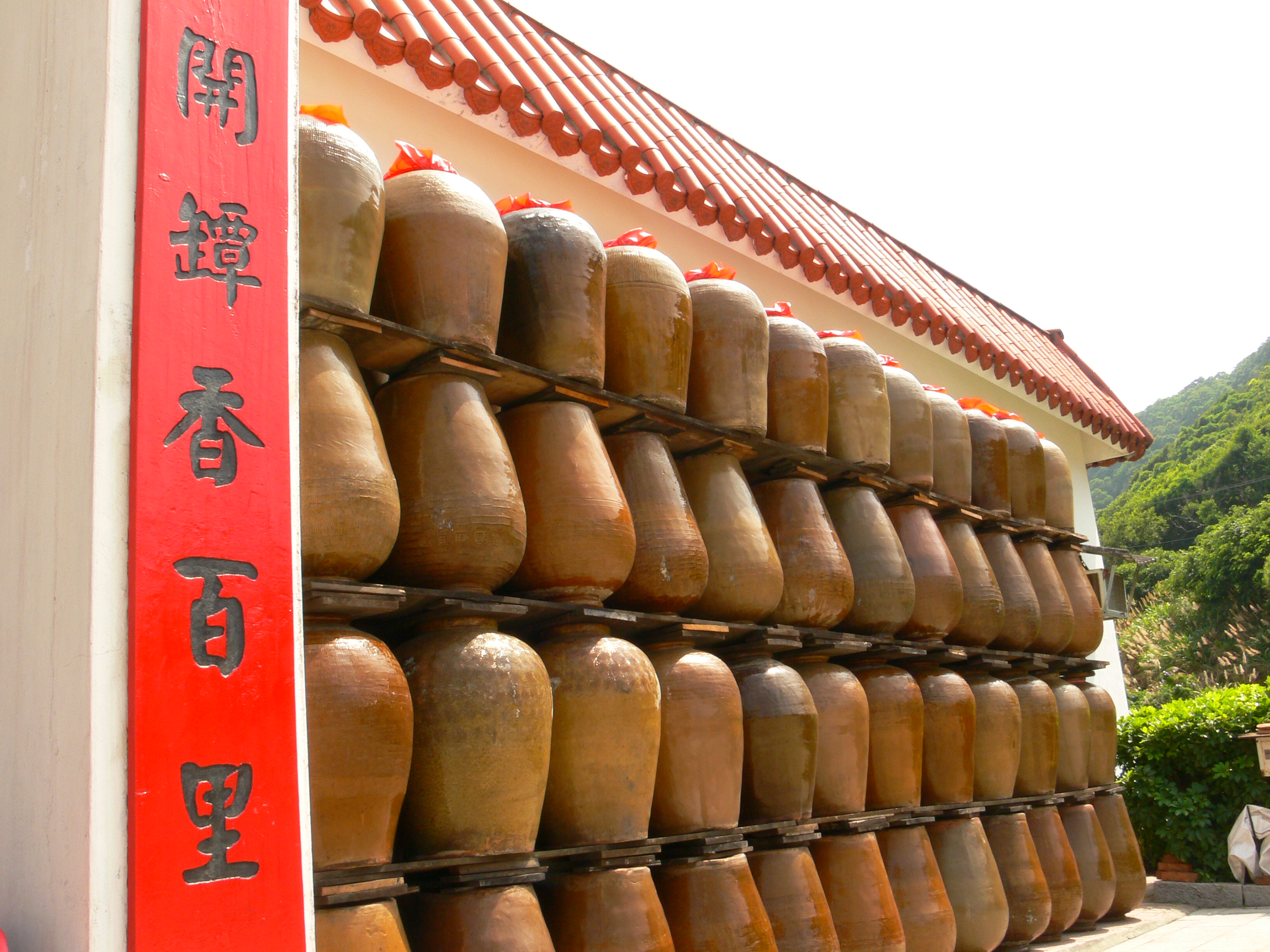馬祖酒廠酒甕造型牆面