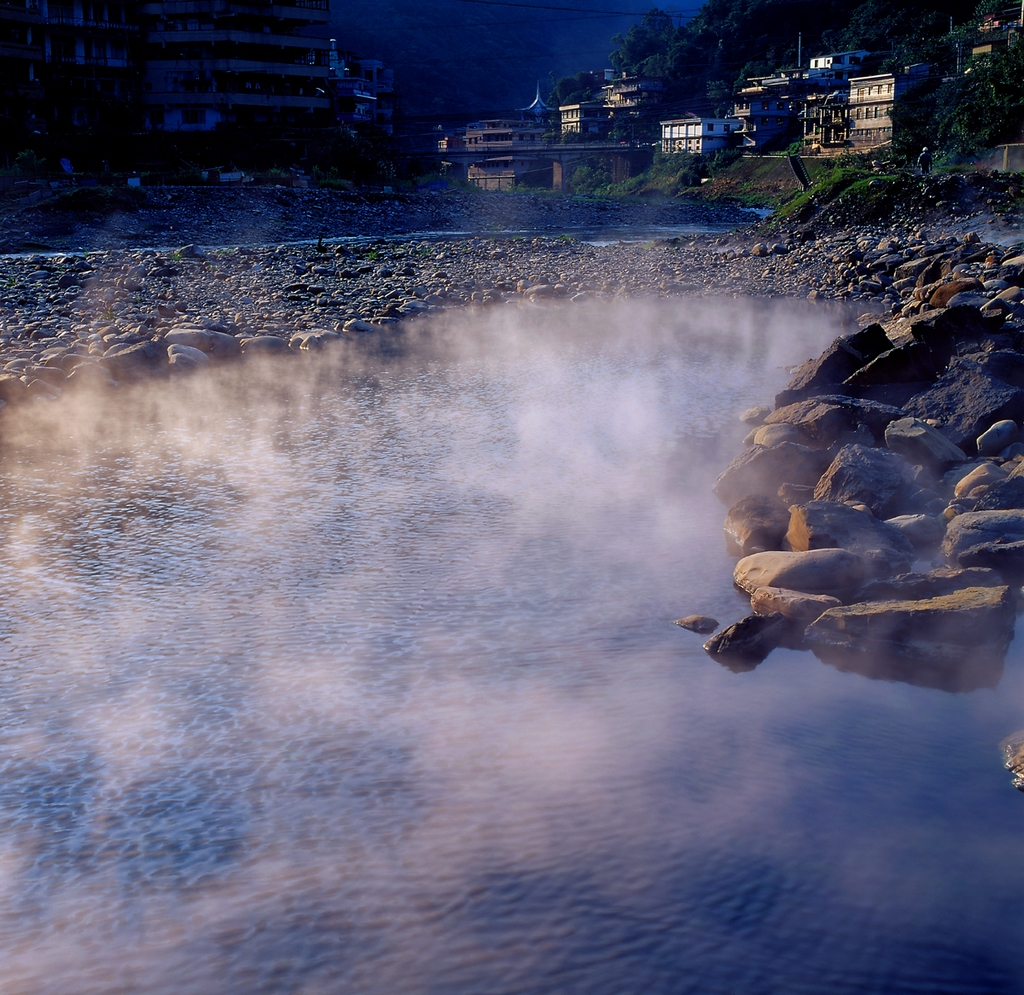 Wulai Hot Springs