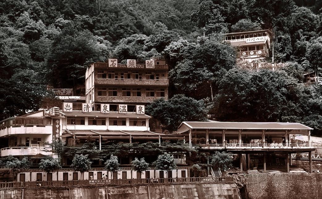 Qingquan Hot Springs