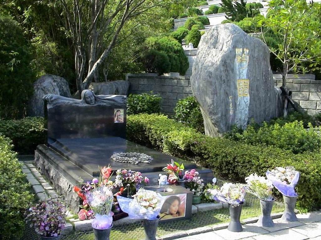 Teresa Teng Memorial Park (Yun Garden)