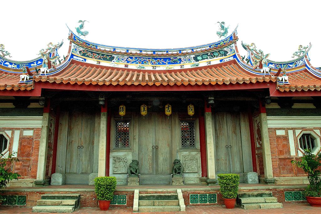 Huangxi Academy(Huangxi Temple)