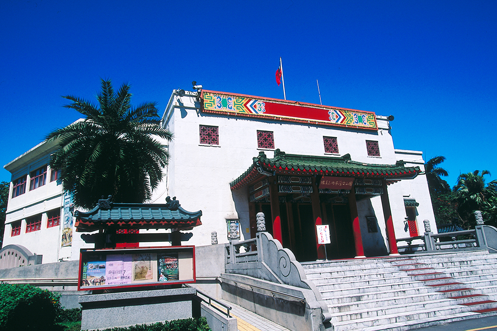 National Taiwan Arts Education Center